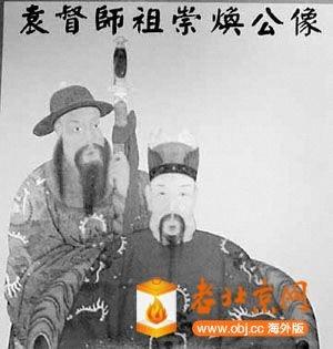 北京九门城楼万人三年建 选土练泥一月一窑砖
