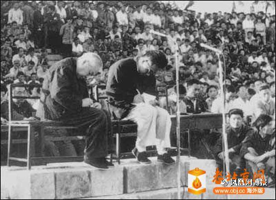 60年代9万北京人被强行赶出北京