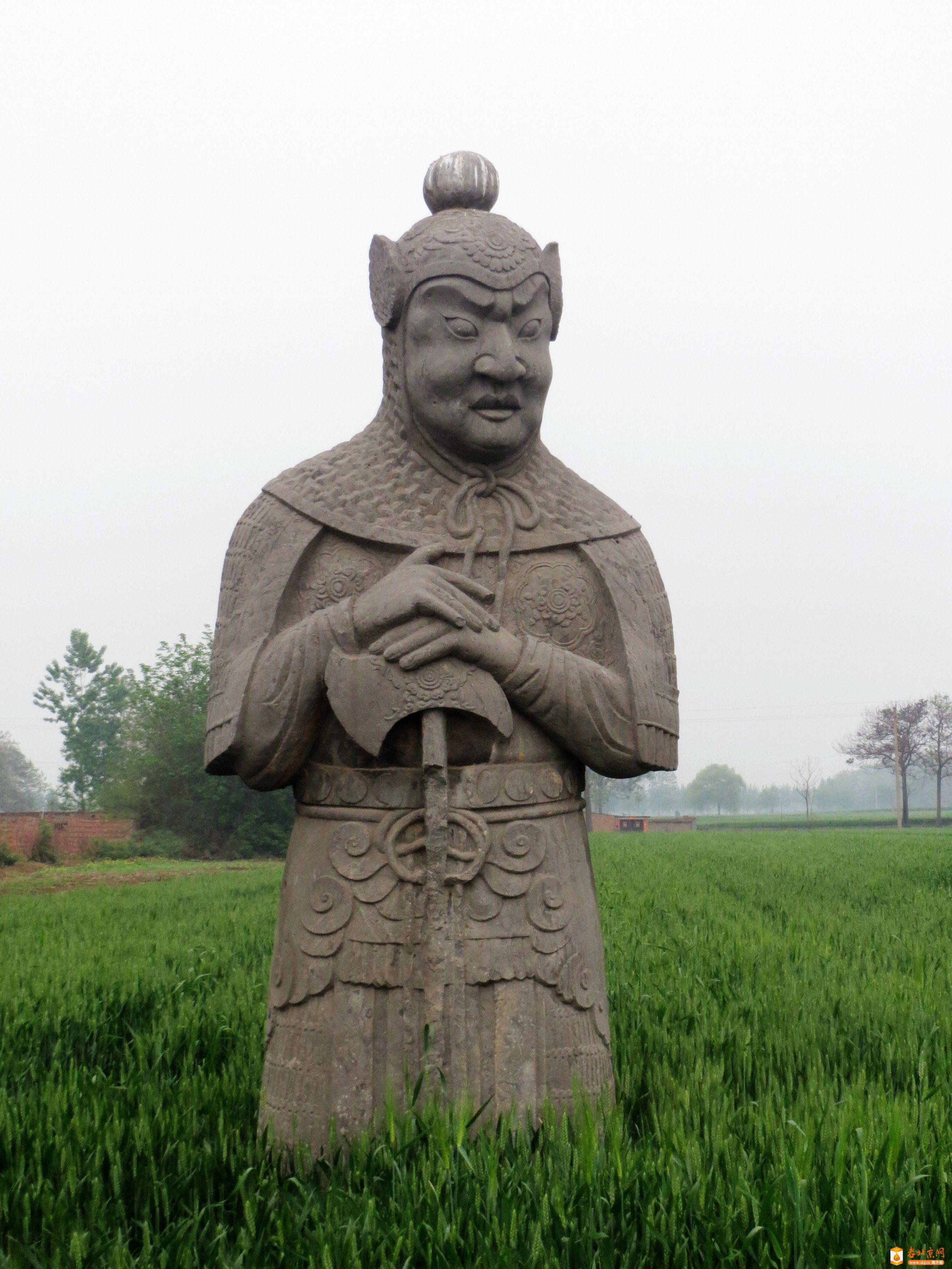 宋哲宗永泰陵(上)