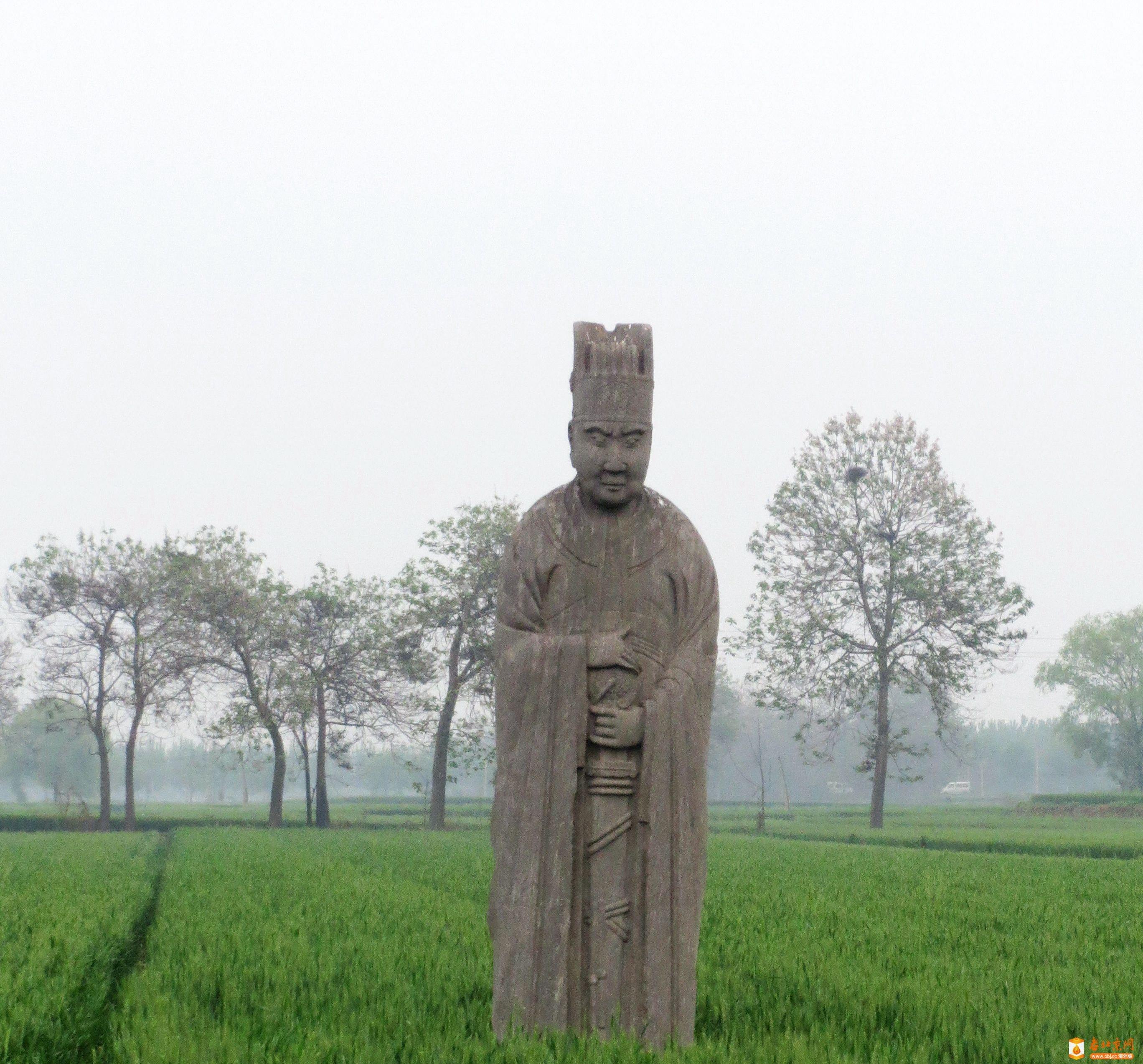 宋哲宗永泰陵(中)