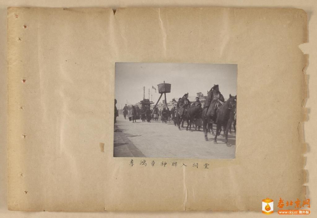 一本清晰地私人影册(1902-1908年)