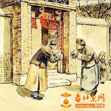 老北京网的老少爷们羊年快乐