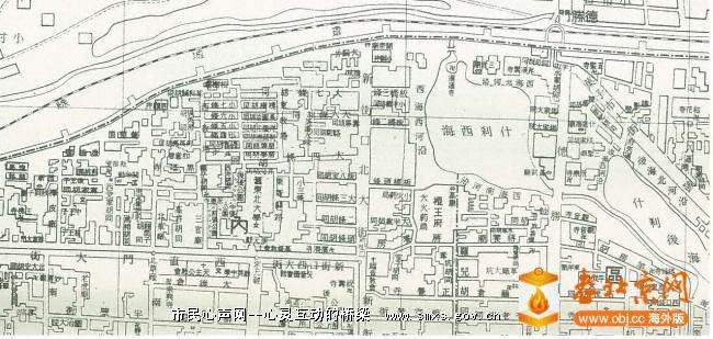 三十年代的老北京城