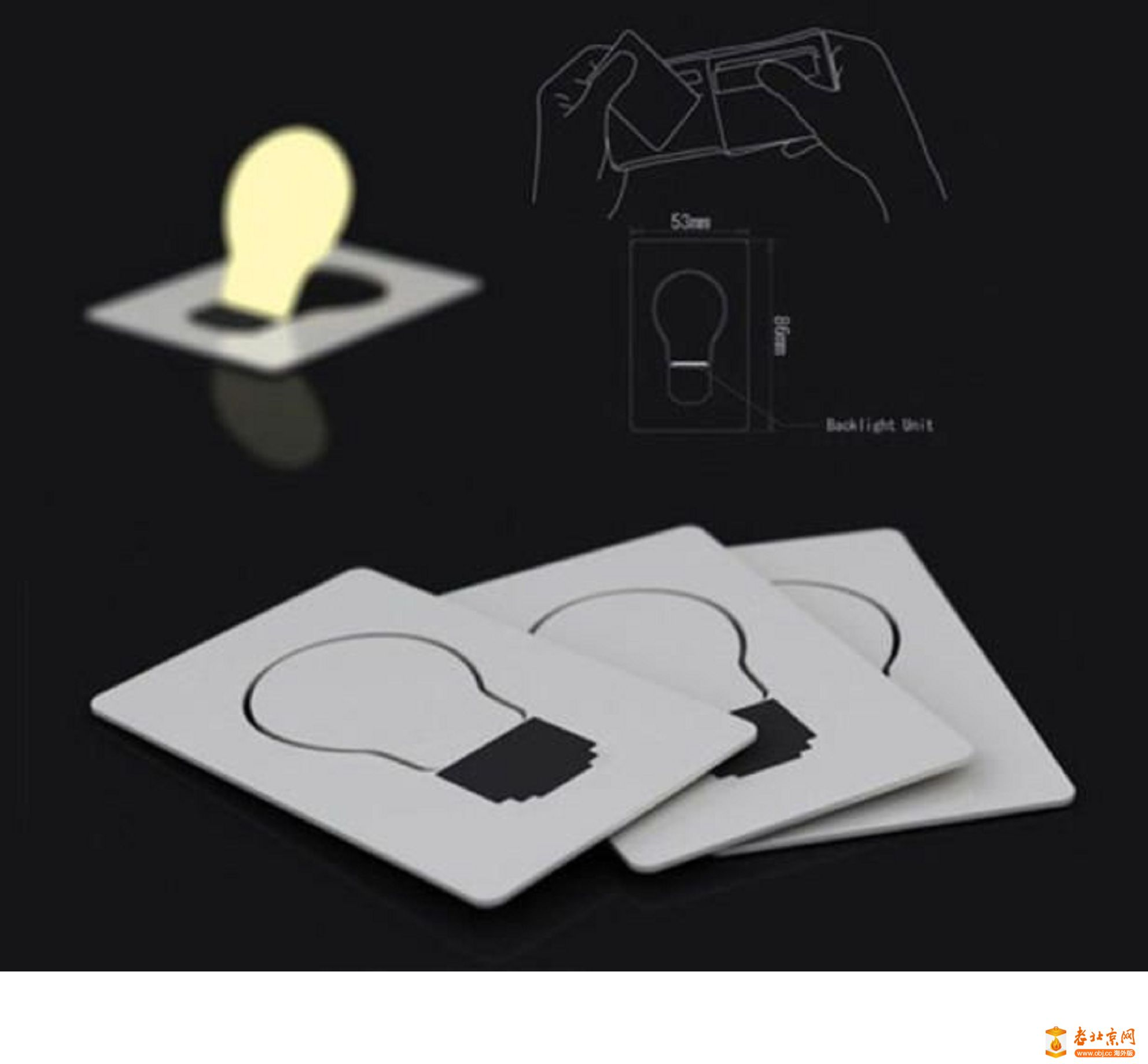 This light bulb  fits in your wallet 这个灯泡可装进你的皮夹...