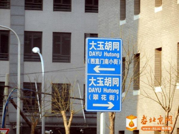 DSCN4977_副本.jpg