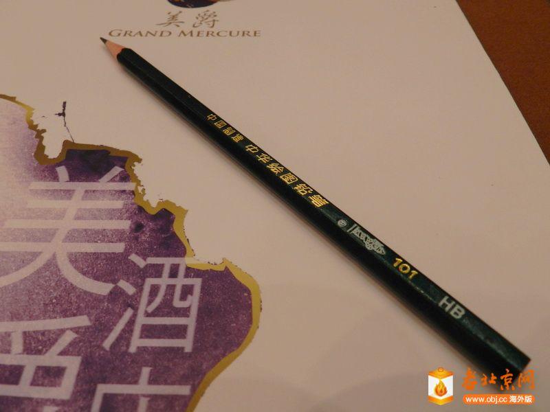 中华铅笔还有!