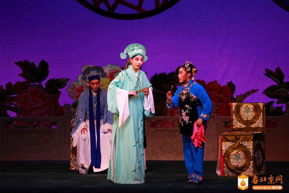 北戏少儿戏剧场 评剧全本《花为媒》