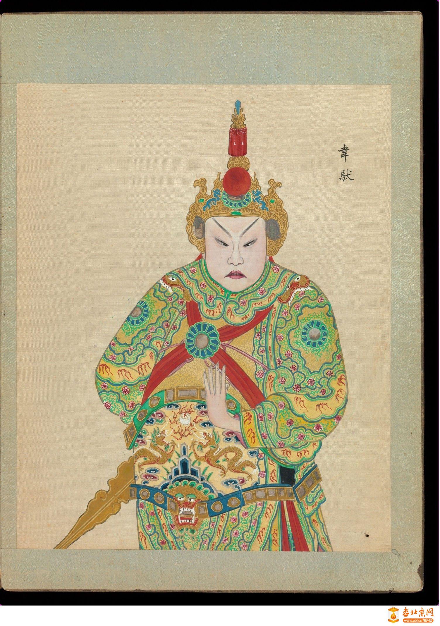 百幅京剧人物图.清代_page5_image1.jpg