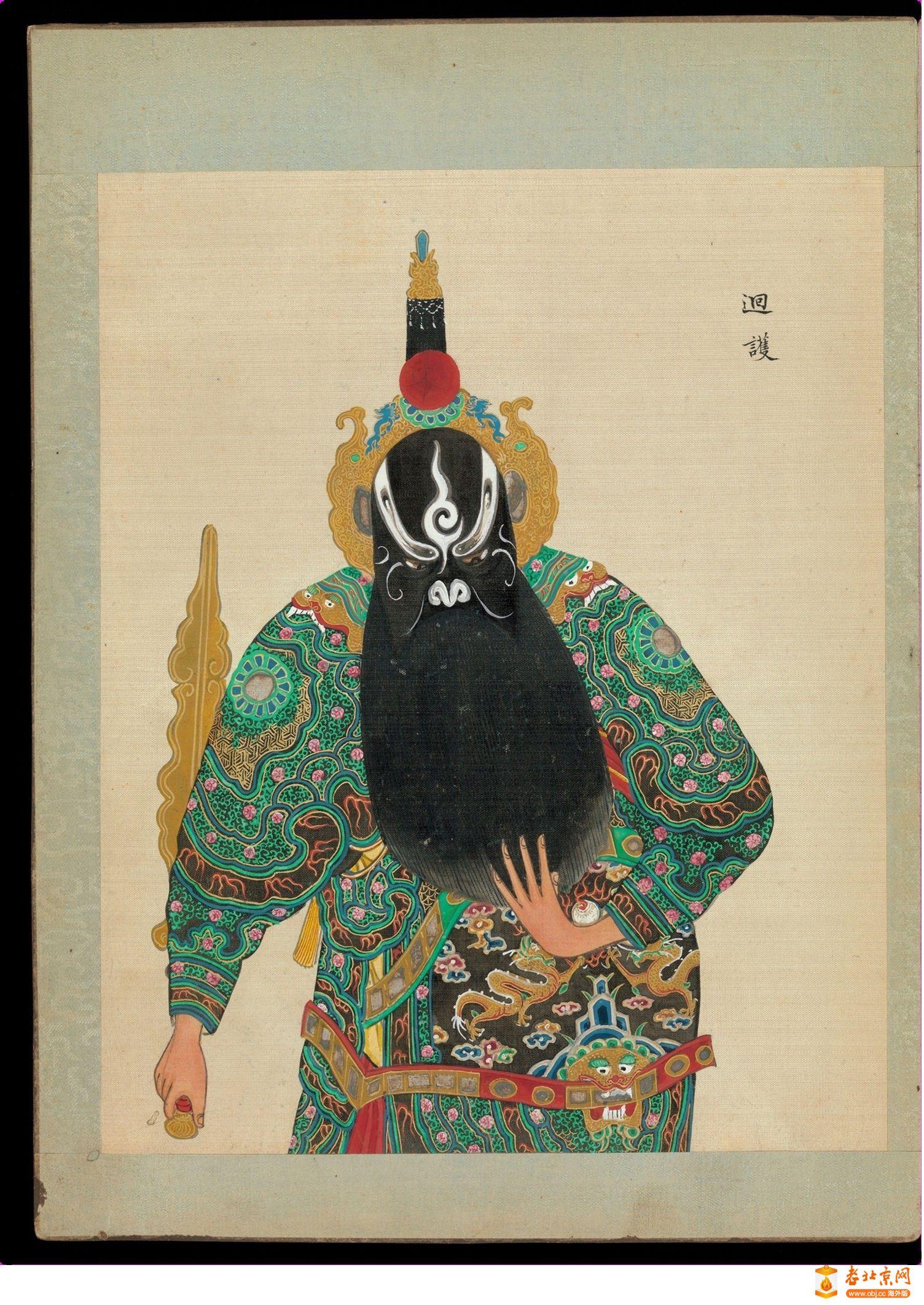 百幅京剧人物图.清代_page6_image1.jpg