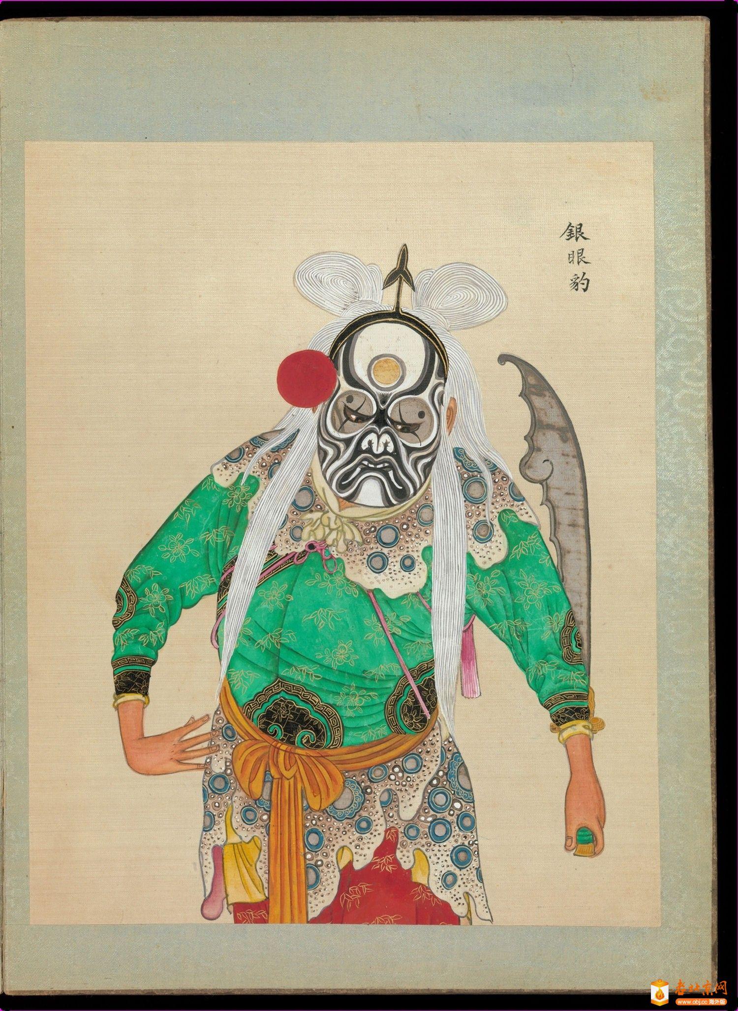百幅京剧人物图.清代_page11_image1.jpg