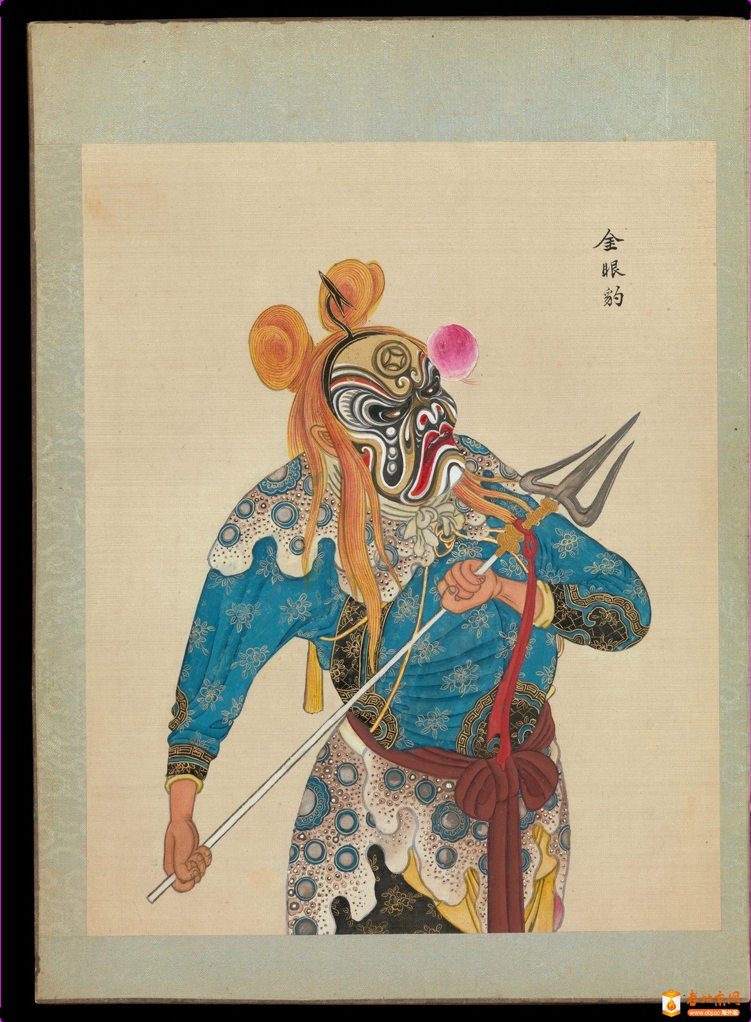 百幅京剧人物图.清代_page12_image1.jpg