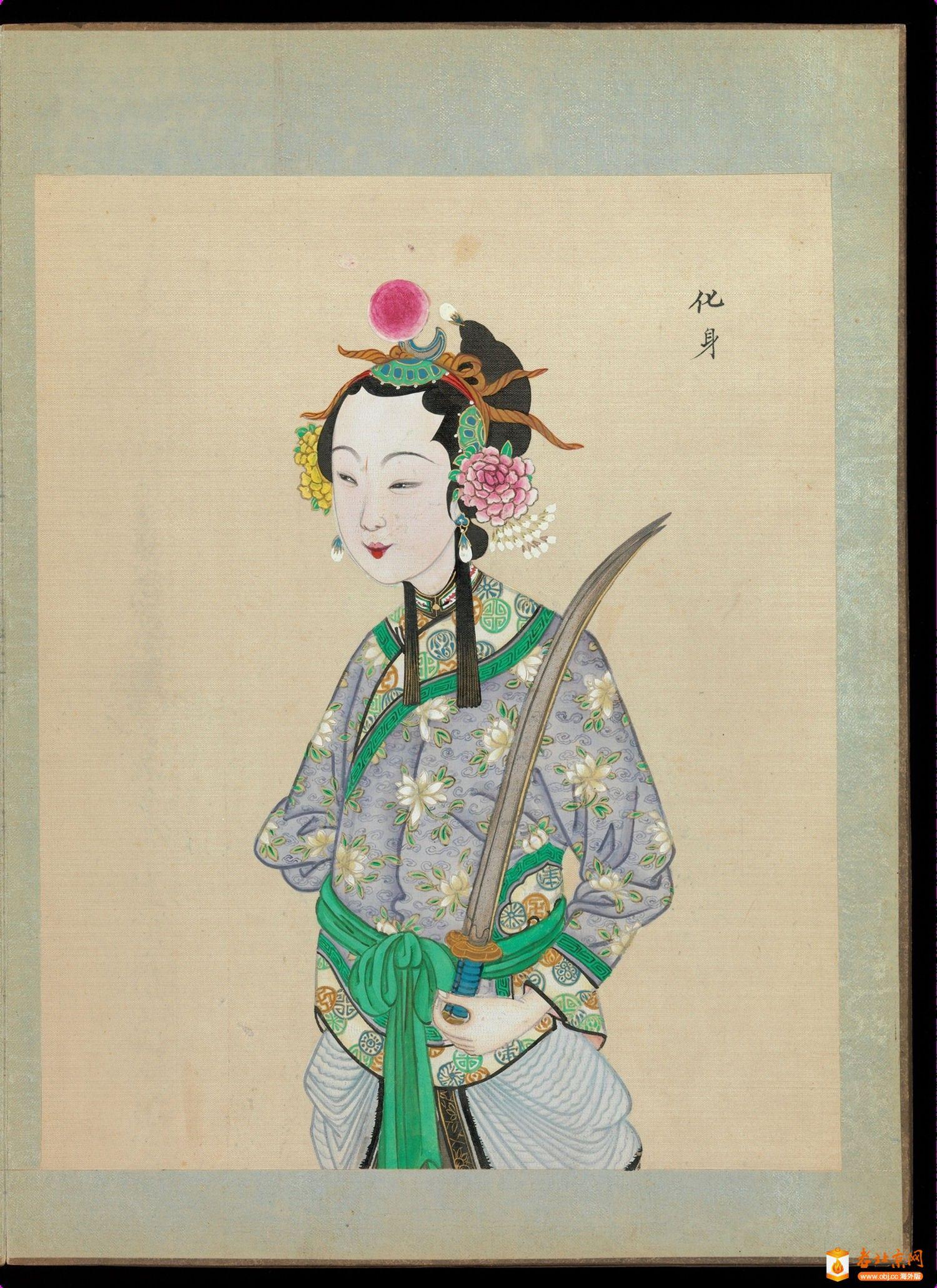 百幅京剧人物图.清代_page15_image1.jpg