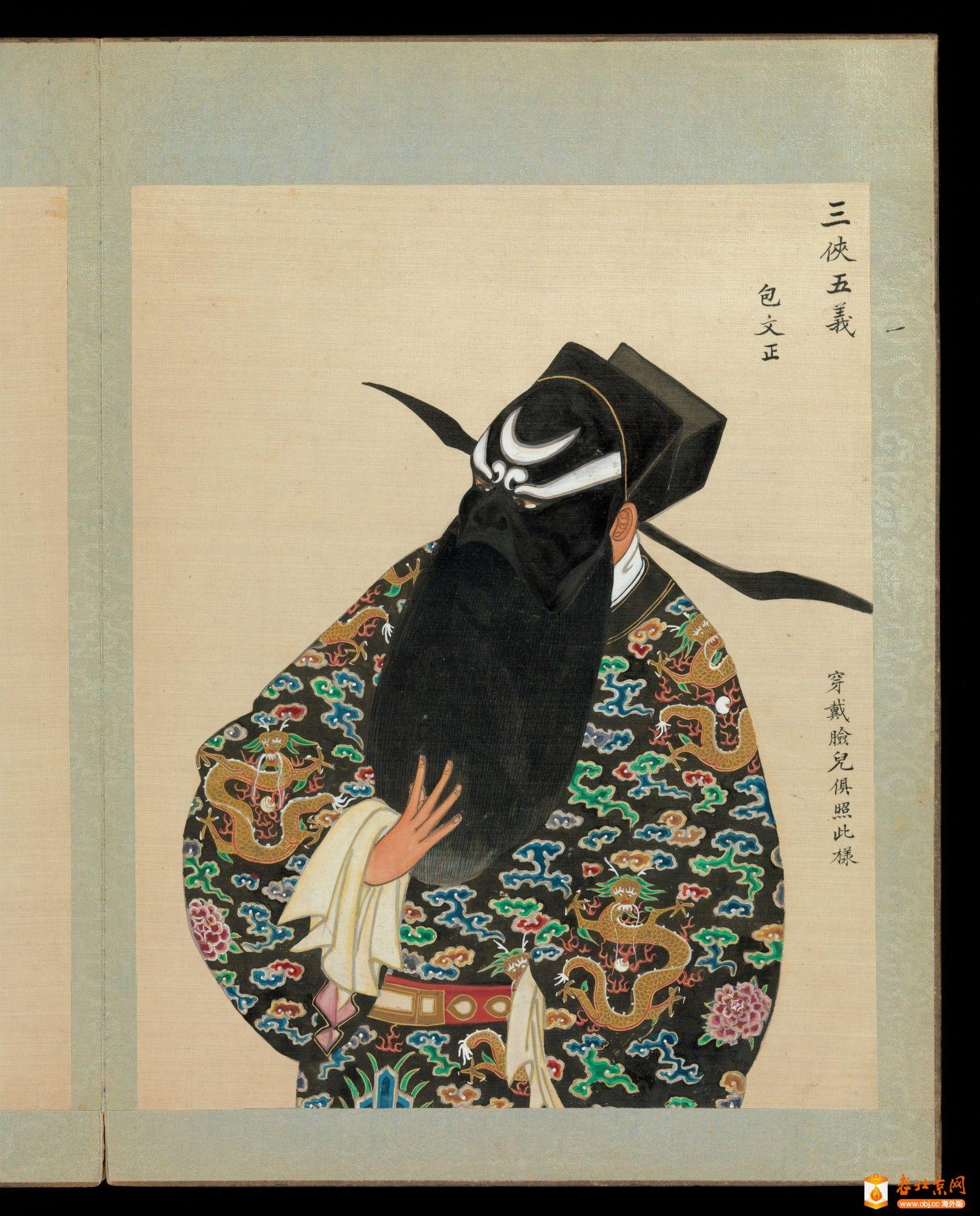 百幅京剧人物图.清代_page19_image1.jpg