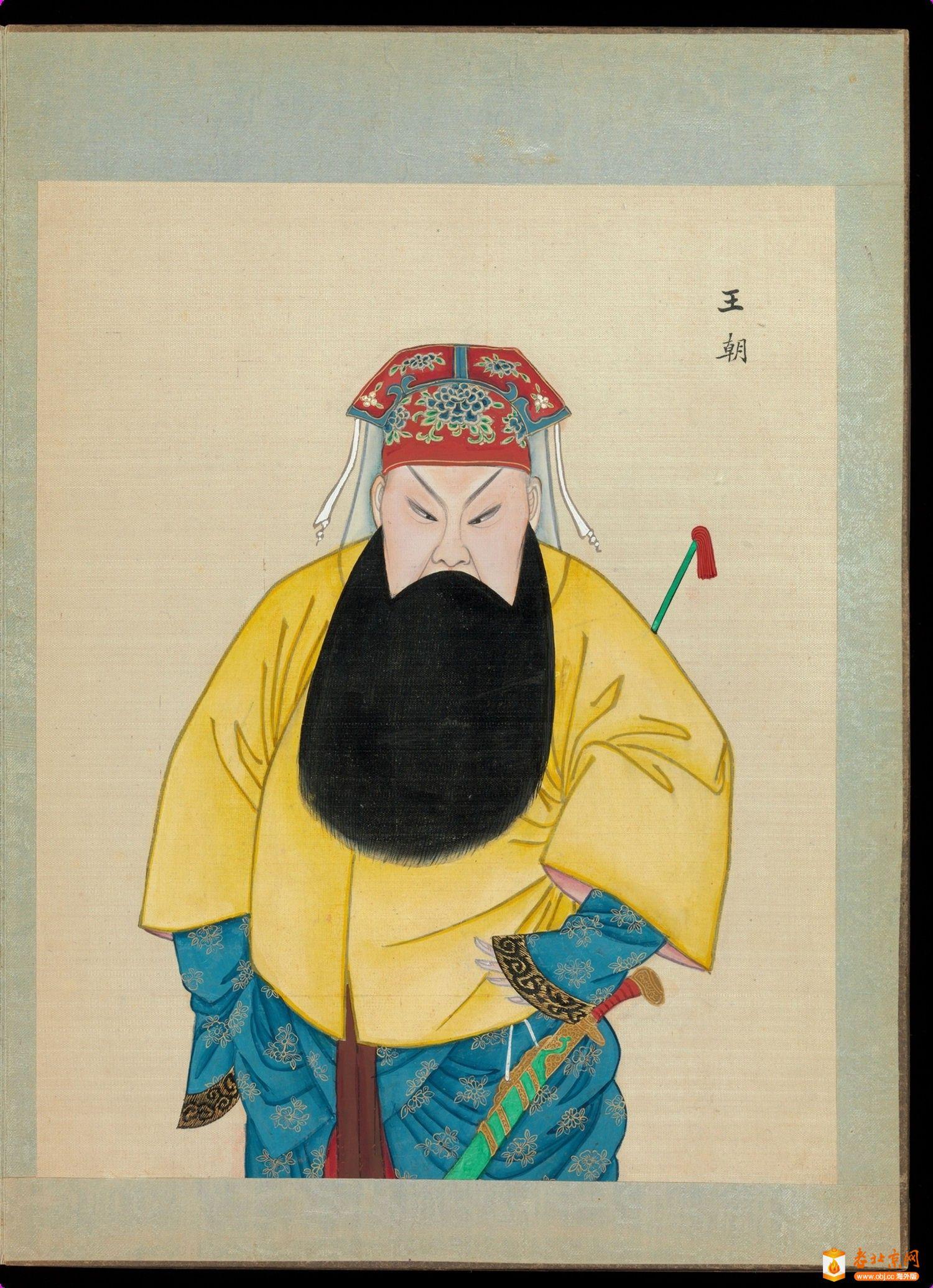 百幅京剧人物图.清代_page21_image1.jpg