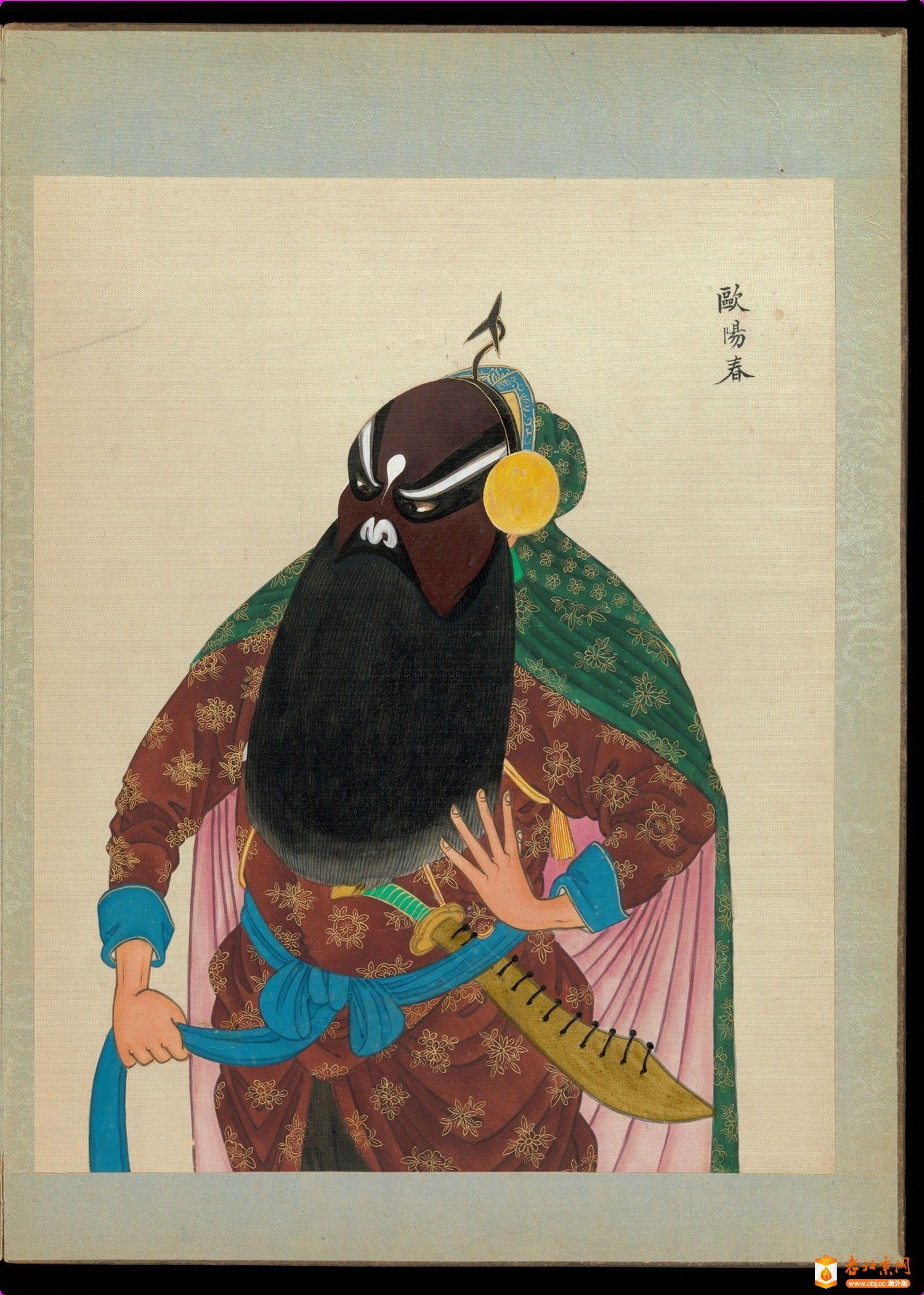 百幅京剧人物图.清代_page23_image1.jpg