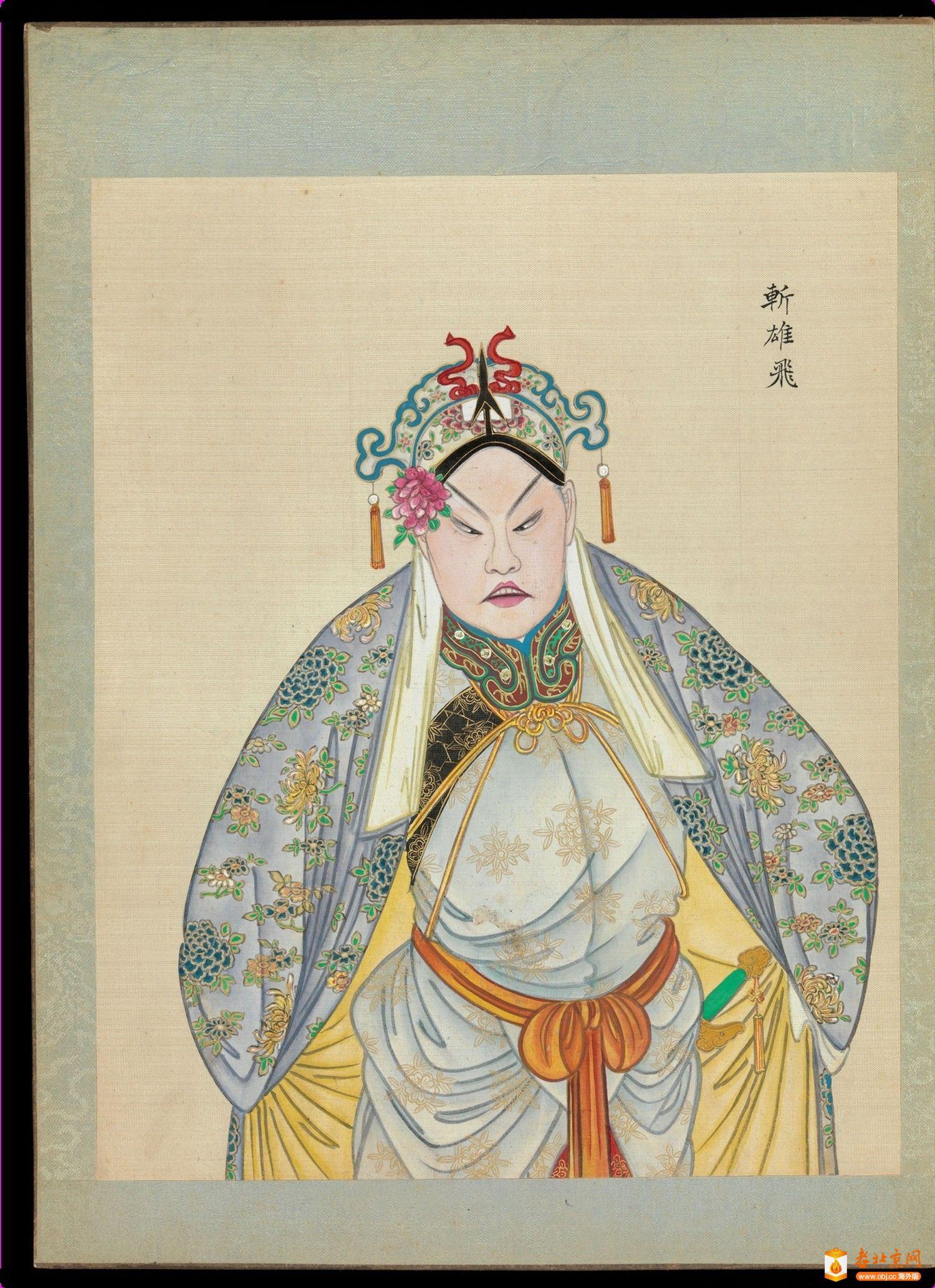 百幅京剧人物图.清代_page24_image1.jpg