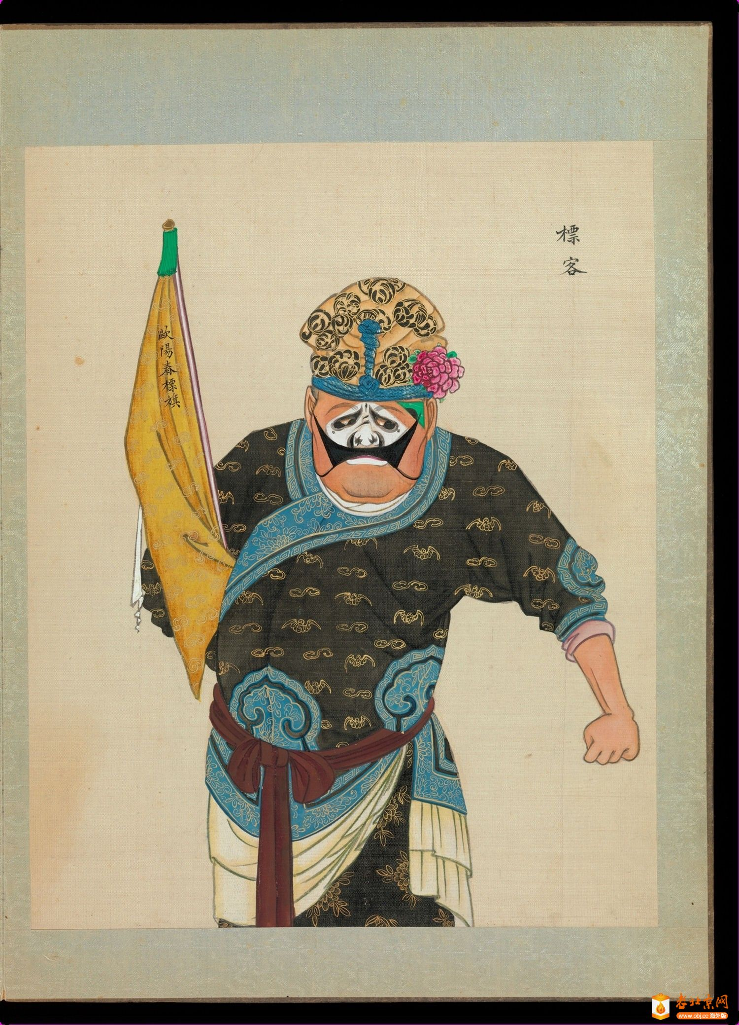 百幅京剧人物图.清代_page25_image1.jpg