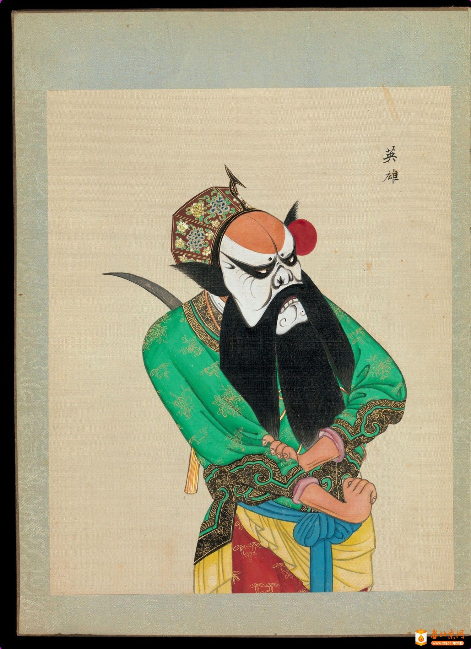 百幅京剧人物图.清代_page26_image1.jpg