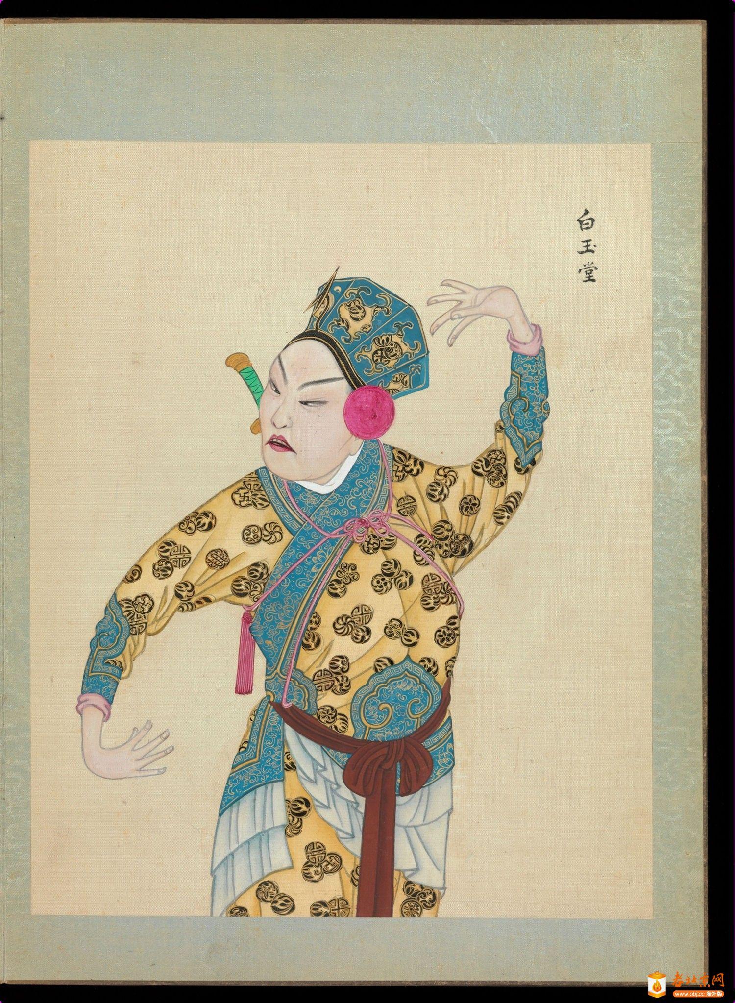百幅京剧人物图.清代_page27_image1.jpg