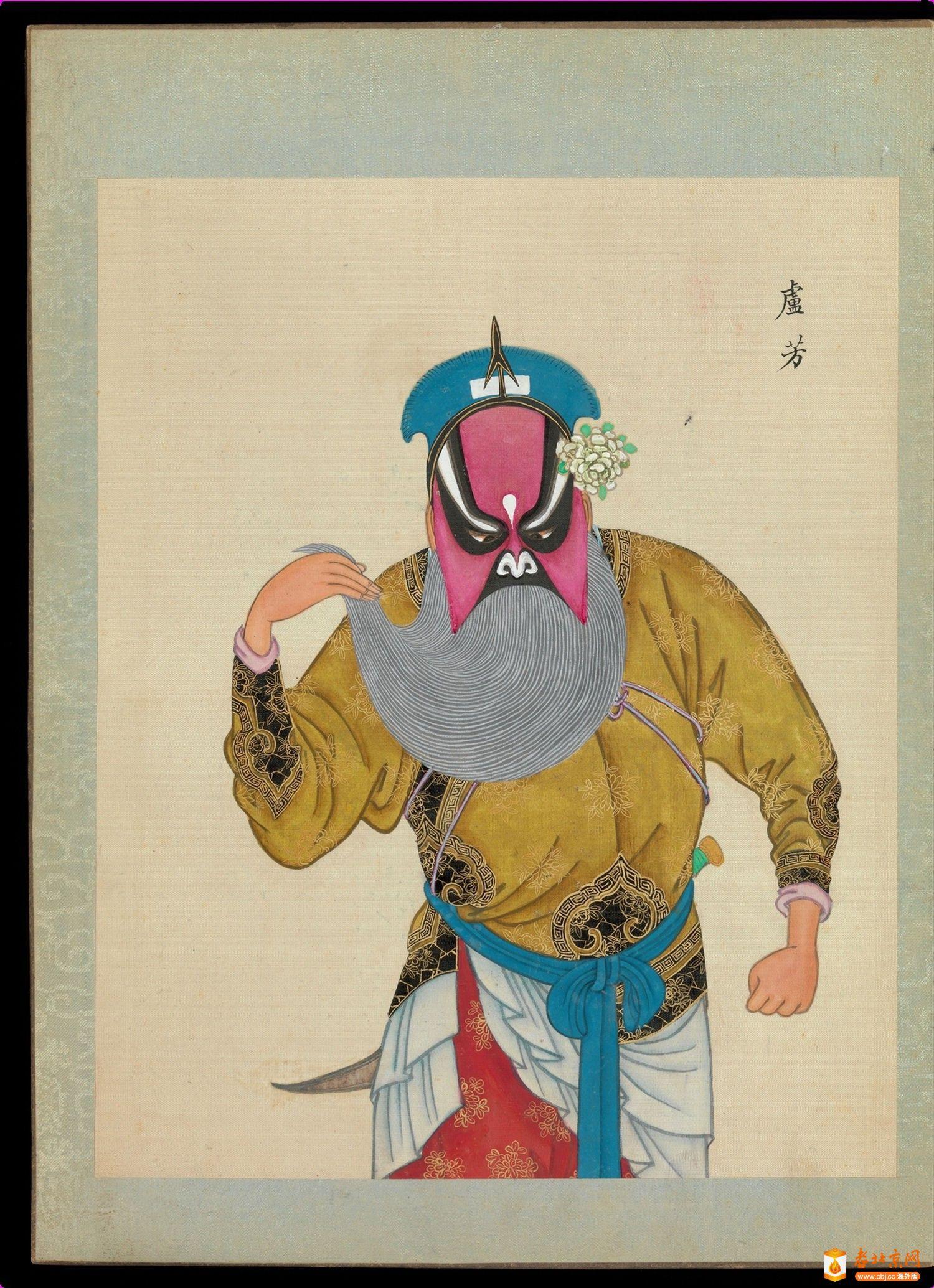 百幅京剧人物图.清代_page28_image1.jpg
