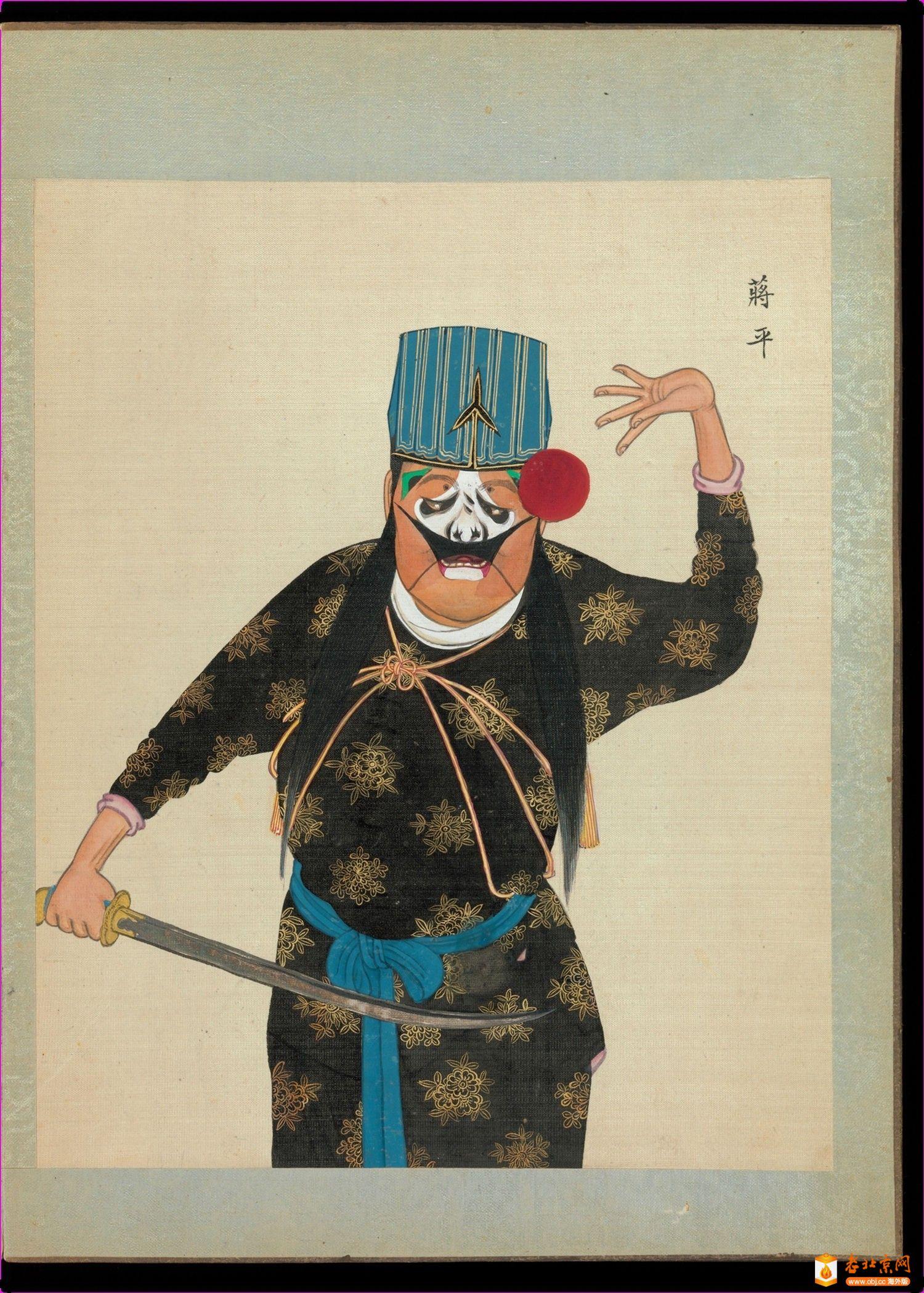 百幅京剧人物图.清代_page29_image1.jpg