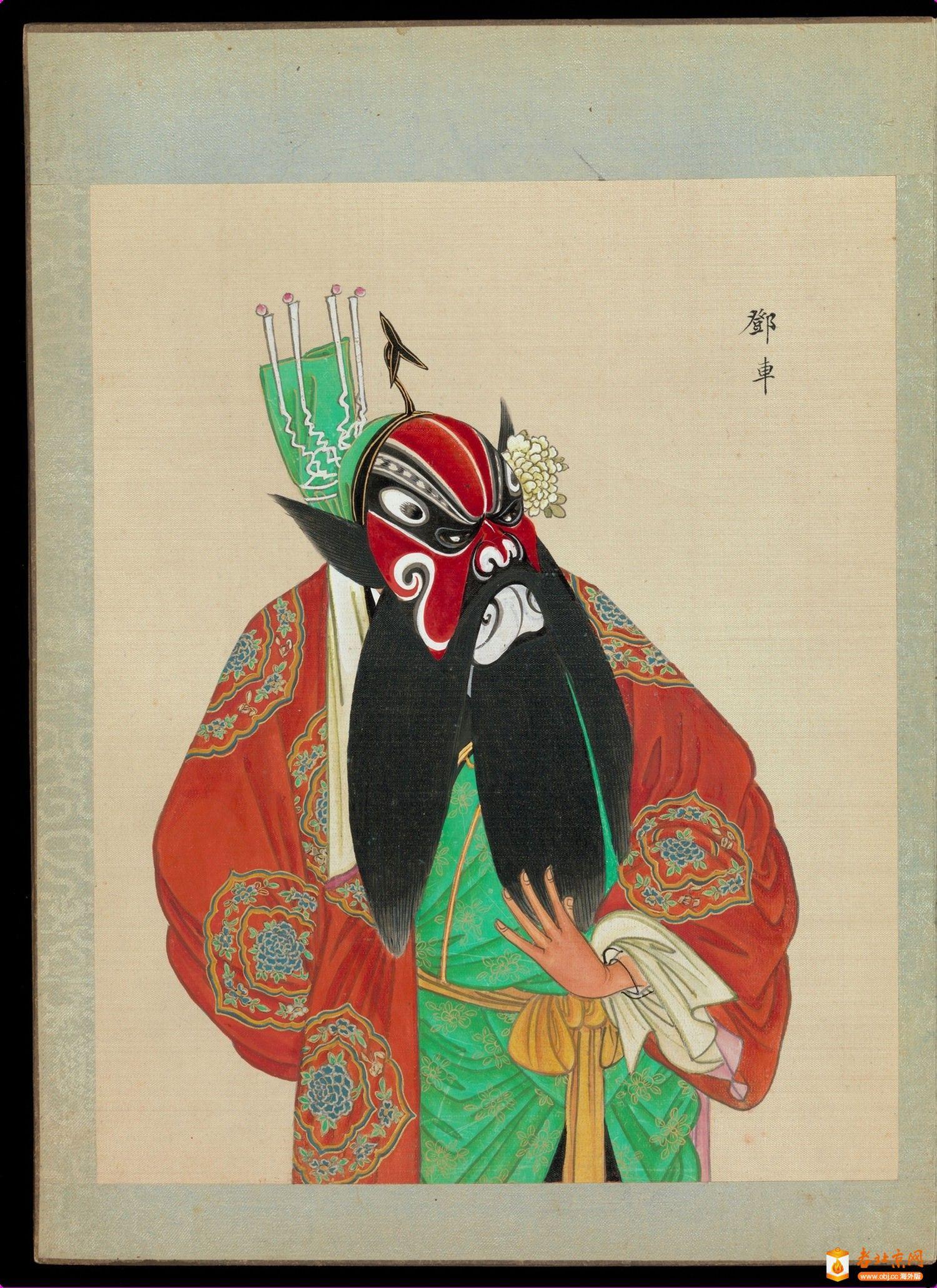 百幅京剧人物图.清代_page32_image1.jpg