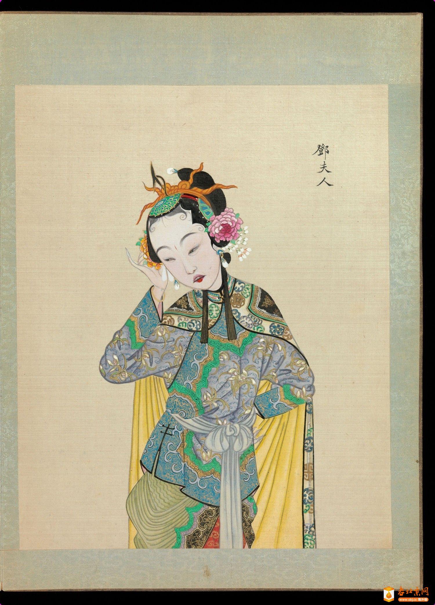 百幅京剧人物图.清代_page33_image1.jpg