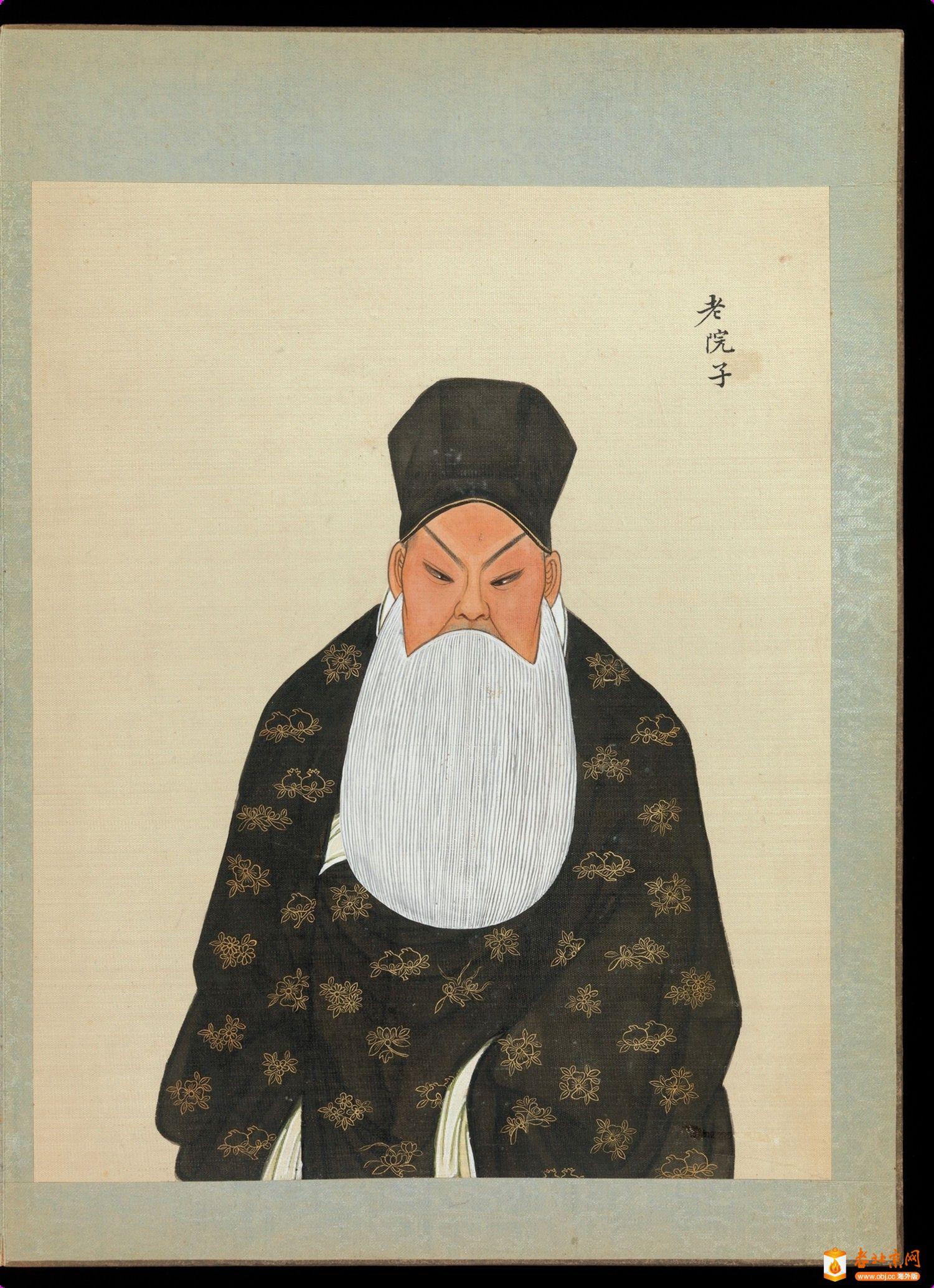 百幅京剧人物图.清代_page35_image1.jpg