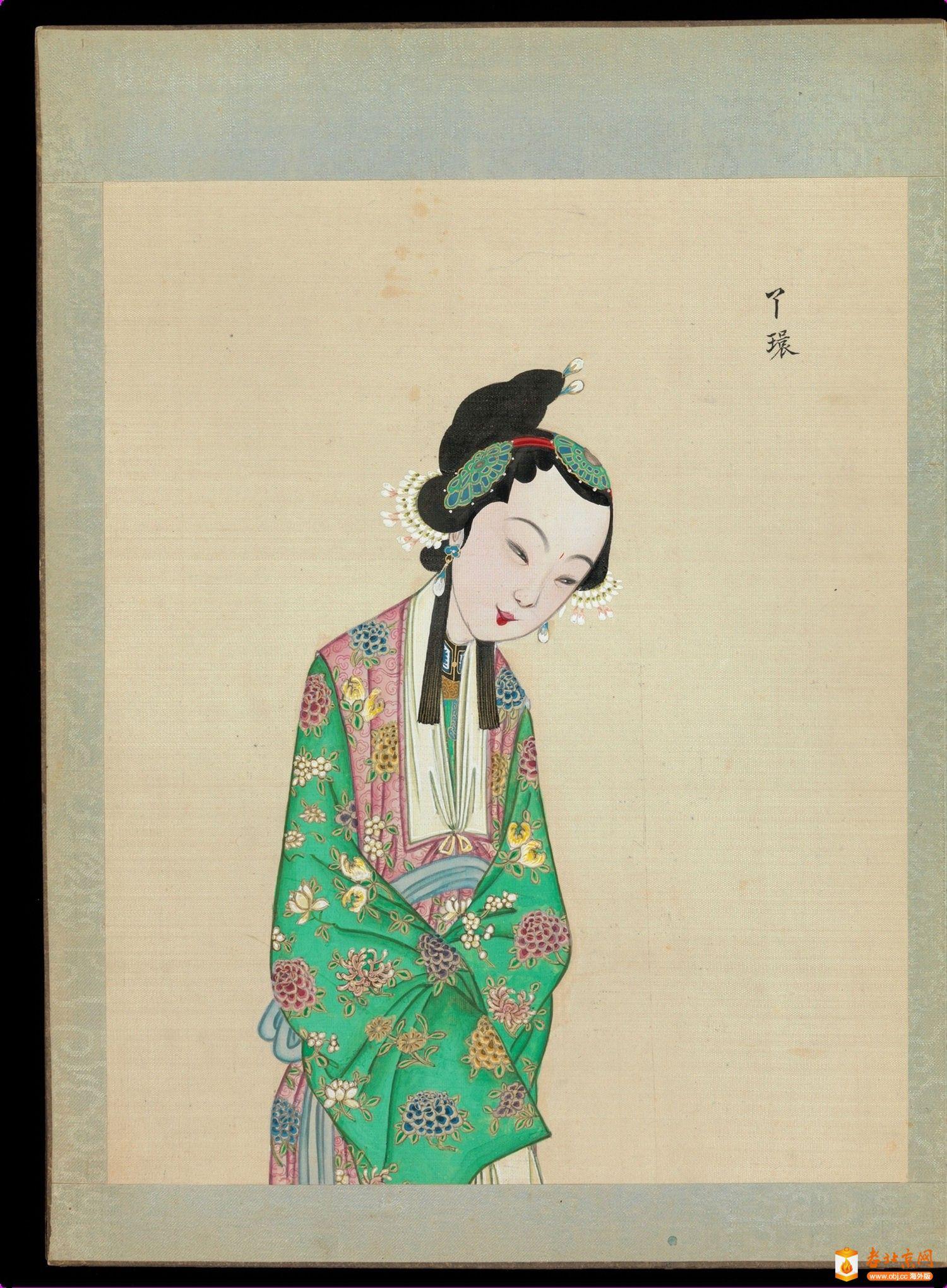 百幅京剧人物图.清代_page36_image1.jpg