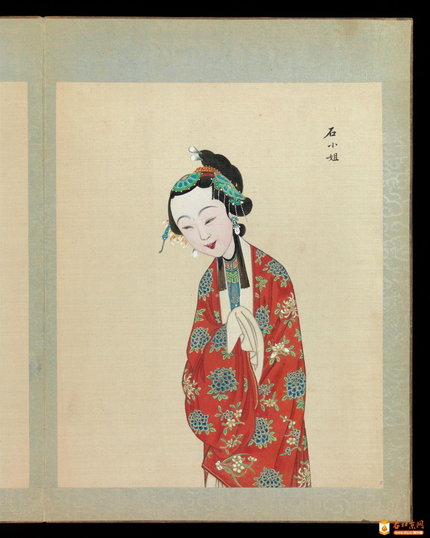 百幅京剧人物图.清代_page37_image1.jpg