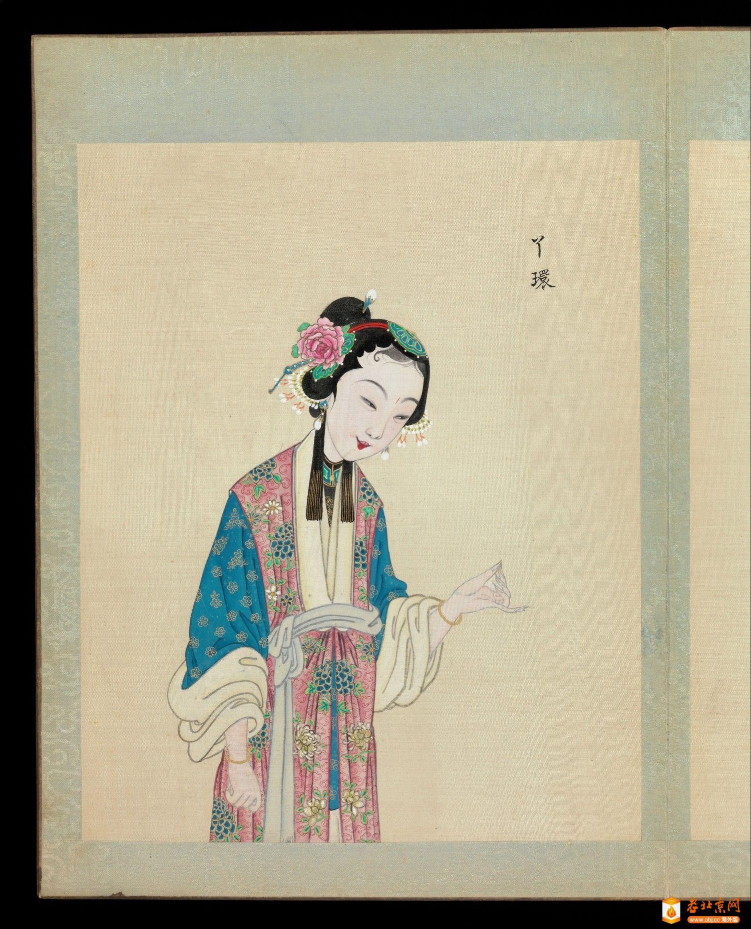 百幅京剧人物图.清代_page38_image1.jpg