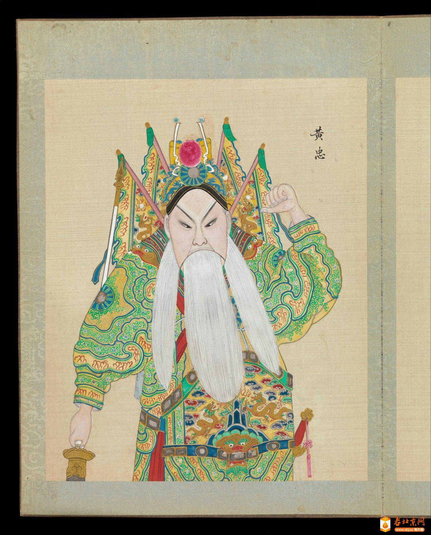 百幅京剧人物图.清代_page40_image1.jpg