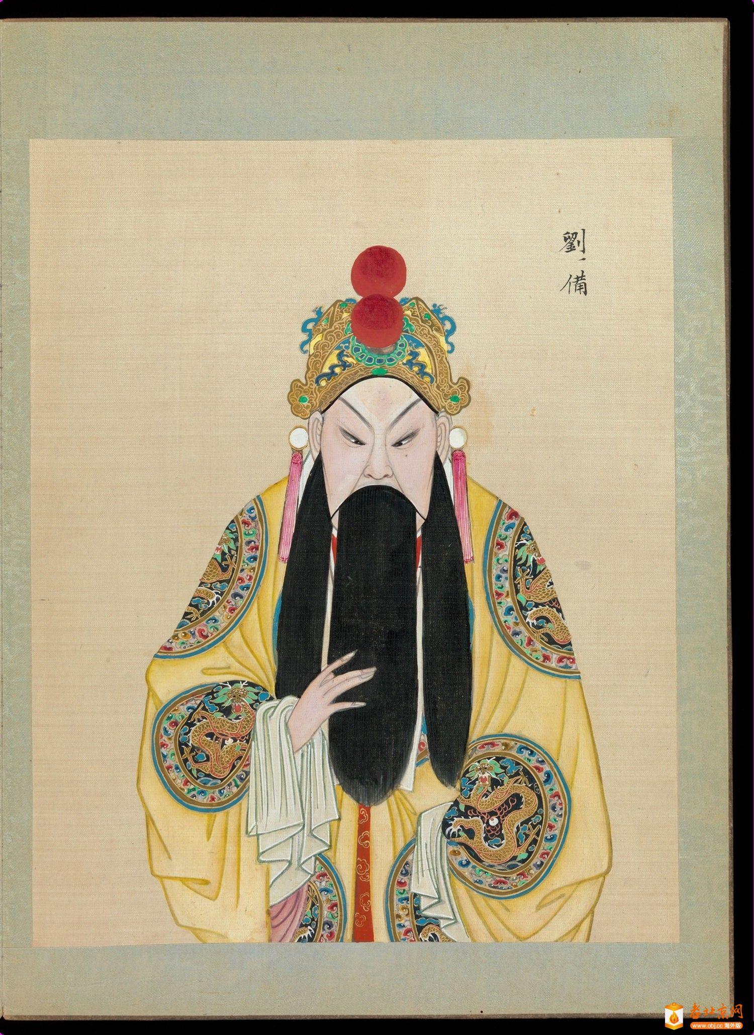 百幅京剧人物图.清代_page41_image1.jpg