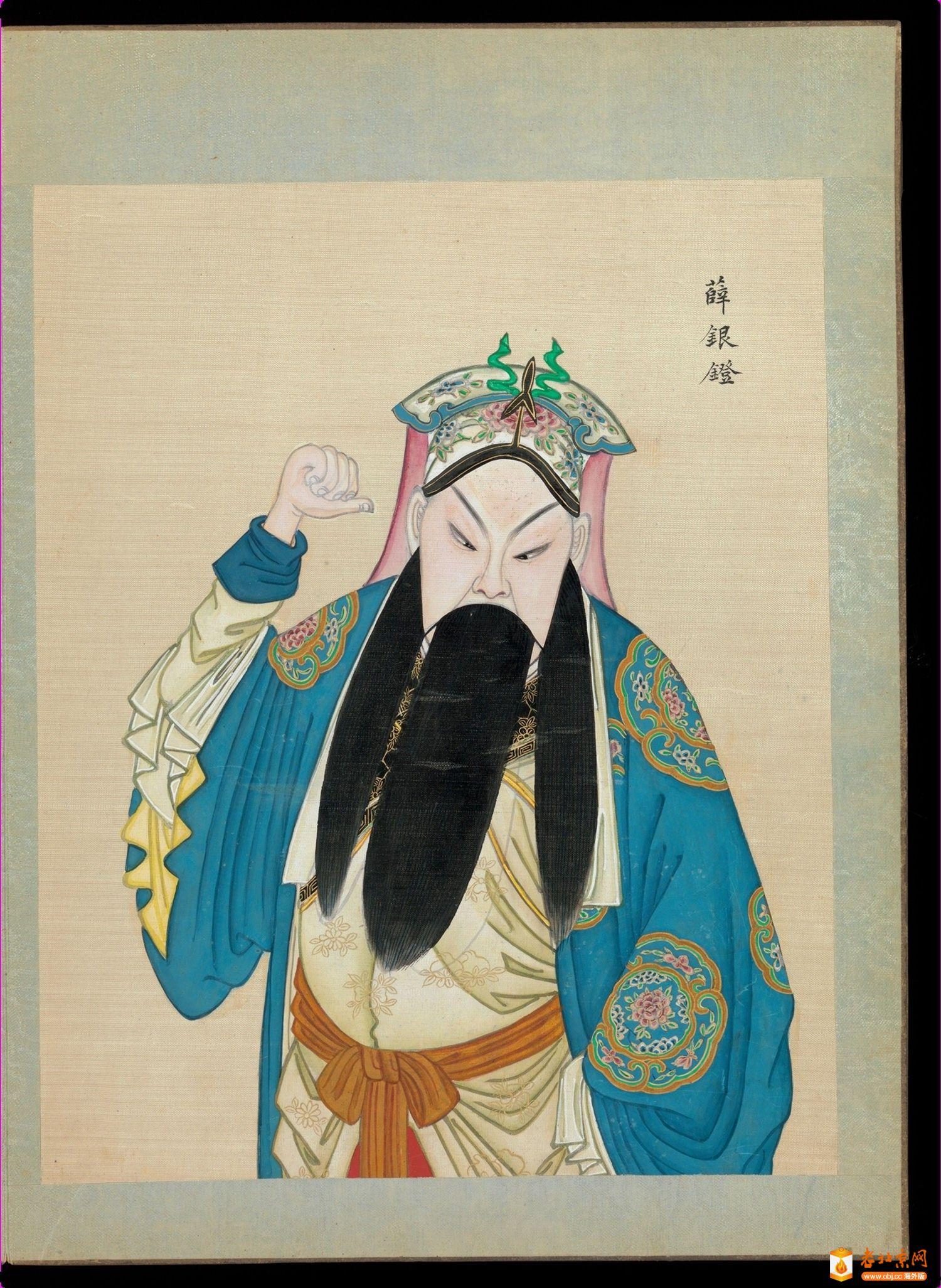 百幅京剧人物图.清代_page42_image1.jpg