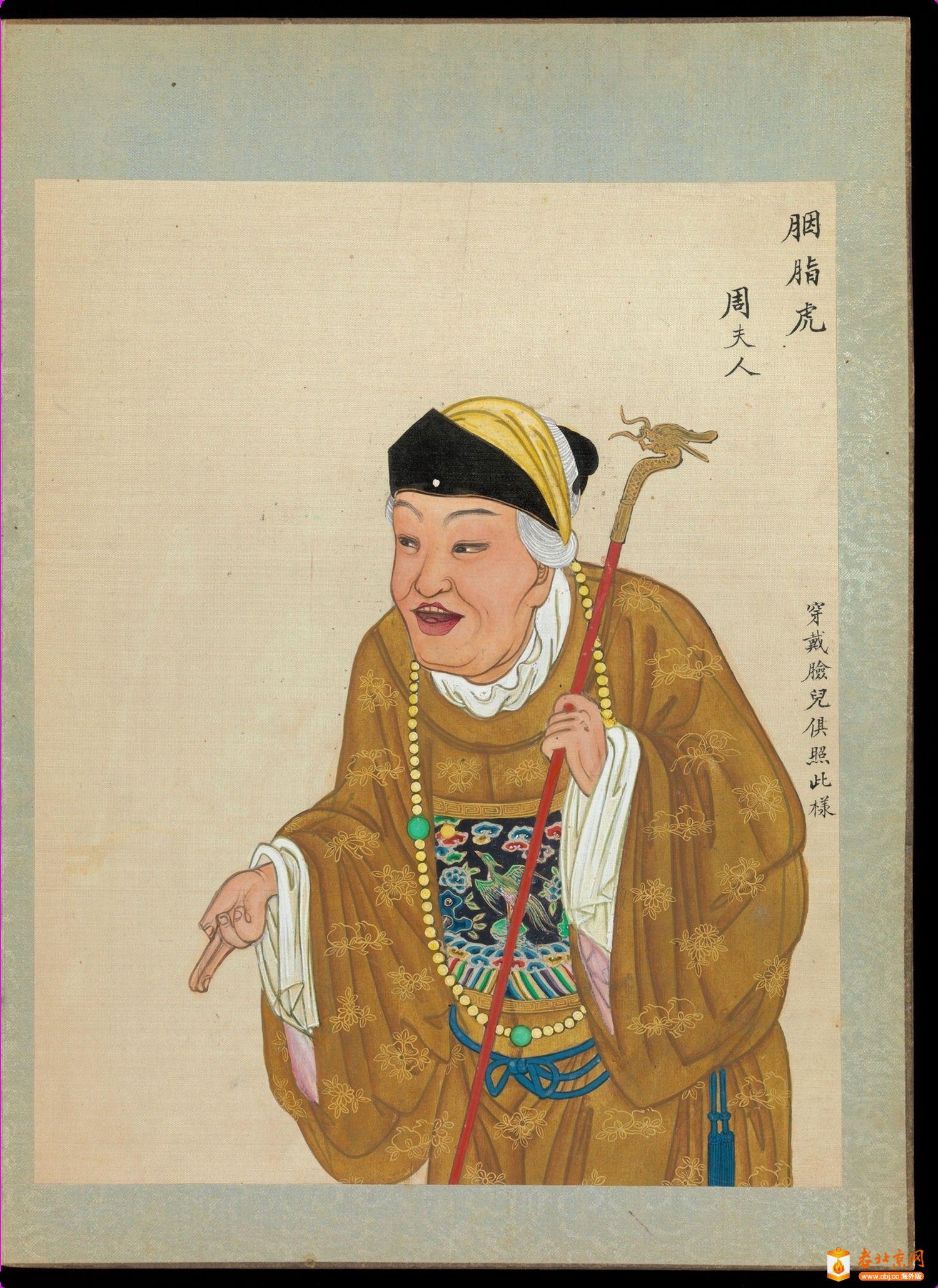 百幅京剧人物图.清代_page43_image1.jpg