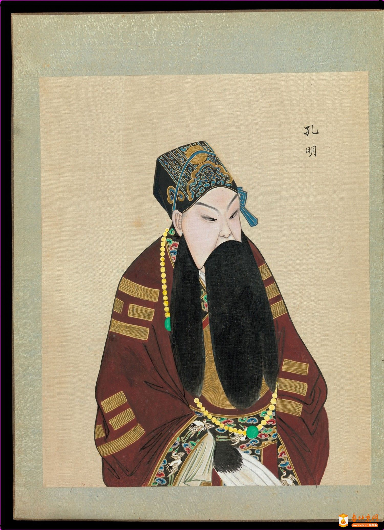 百幅京剧人物图.清代_page44_image1.jpg