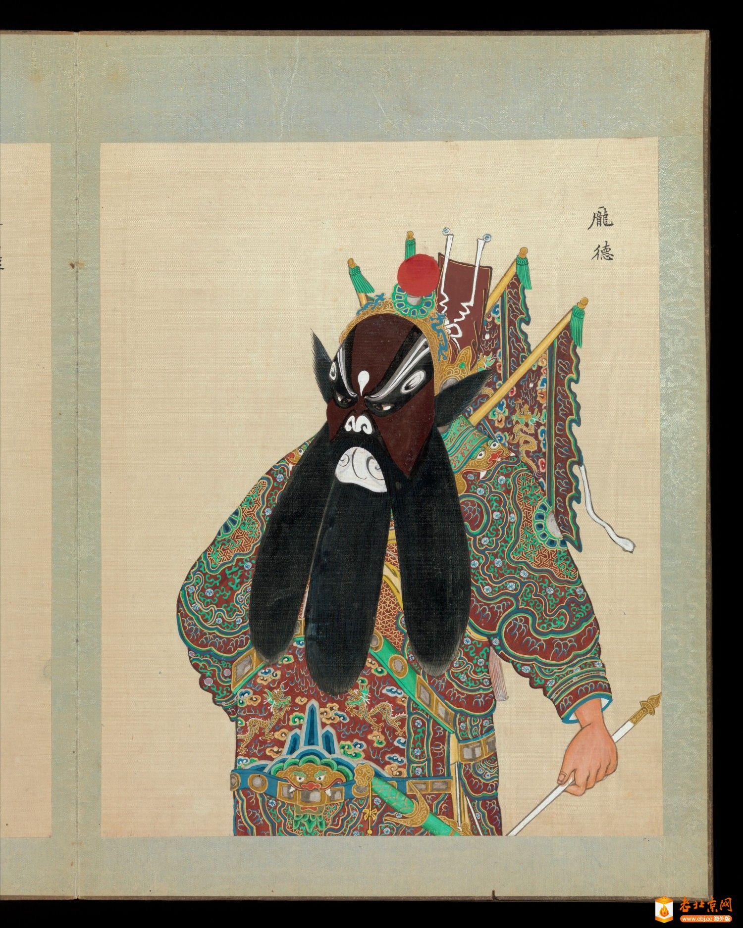 百幅京剧人物图.清代_page45_image1.jpg