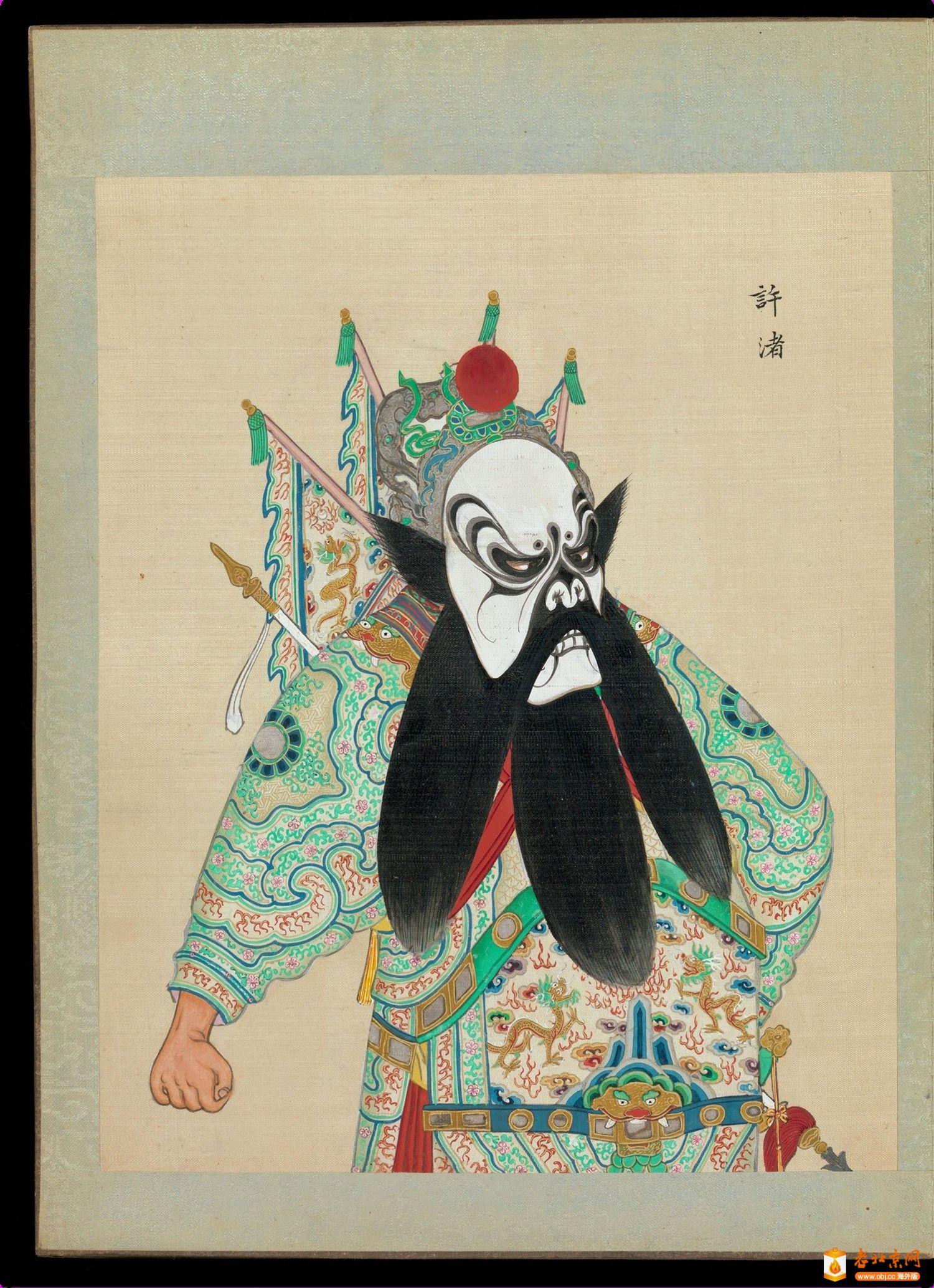 百幅京剧人物图.清代_page48_image1.jpg