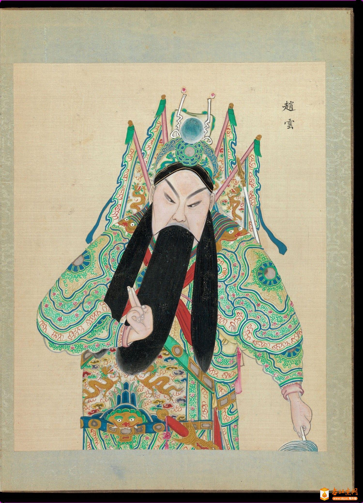 百幅京剧人物图.清代_page51_image1.jpg