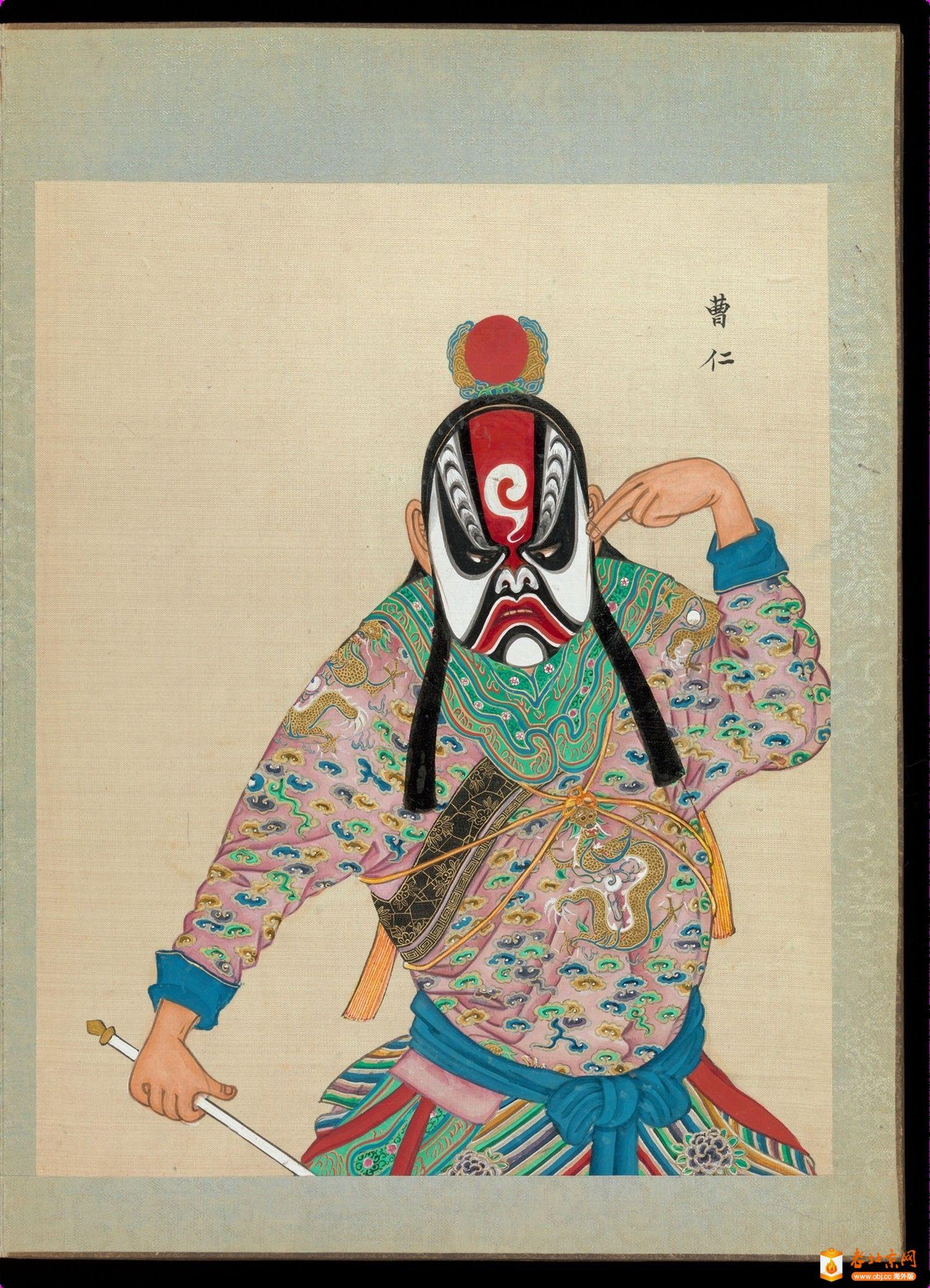 百幅京剧人物图.清代_page53_image1.jpg