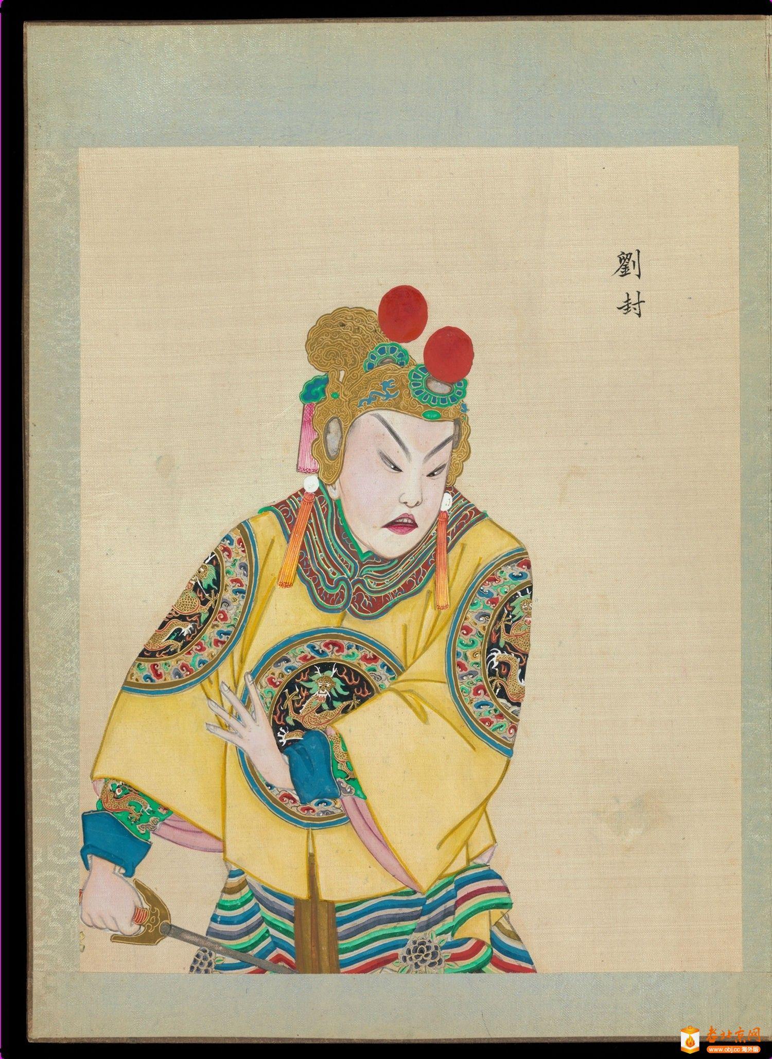 百幅京剧人物图.清代_page54_image1.jpg