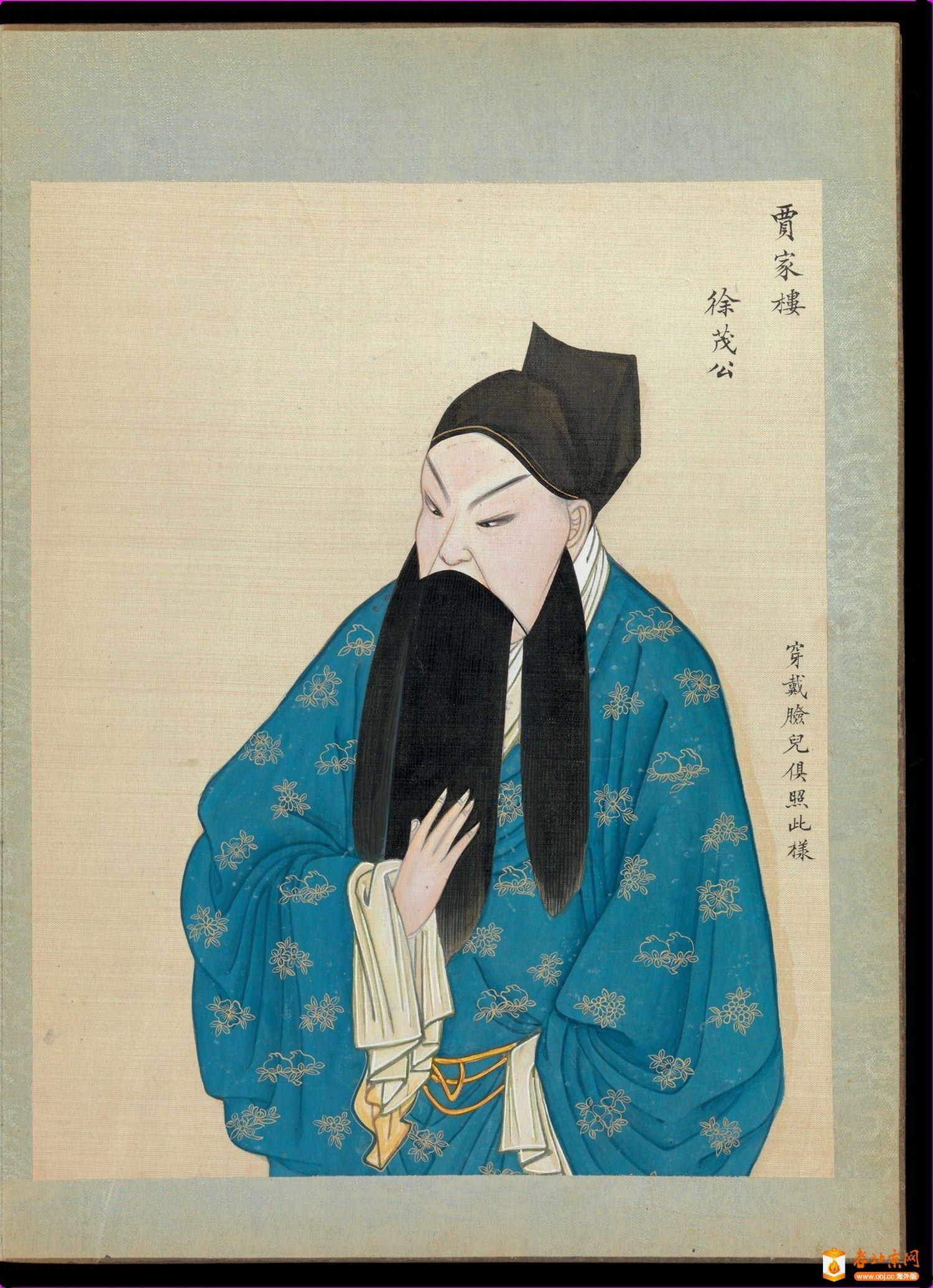 百幅京剧人物图.清代_page55_image1.jpg