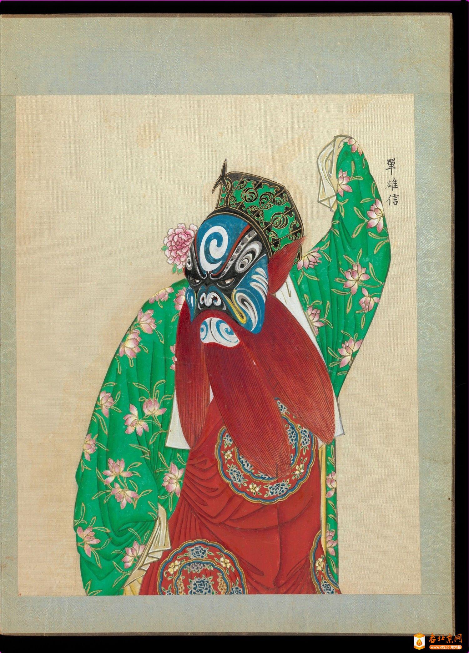 百幅京剧人物图.清代_page57_image1.jpg