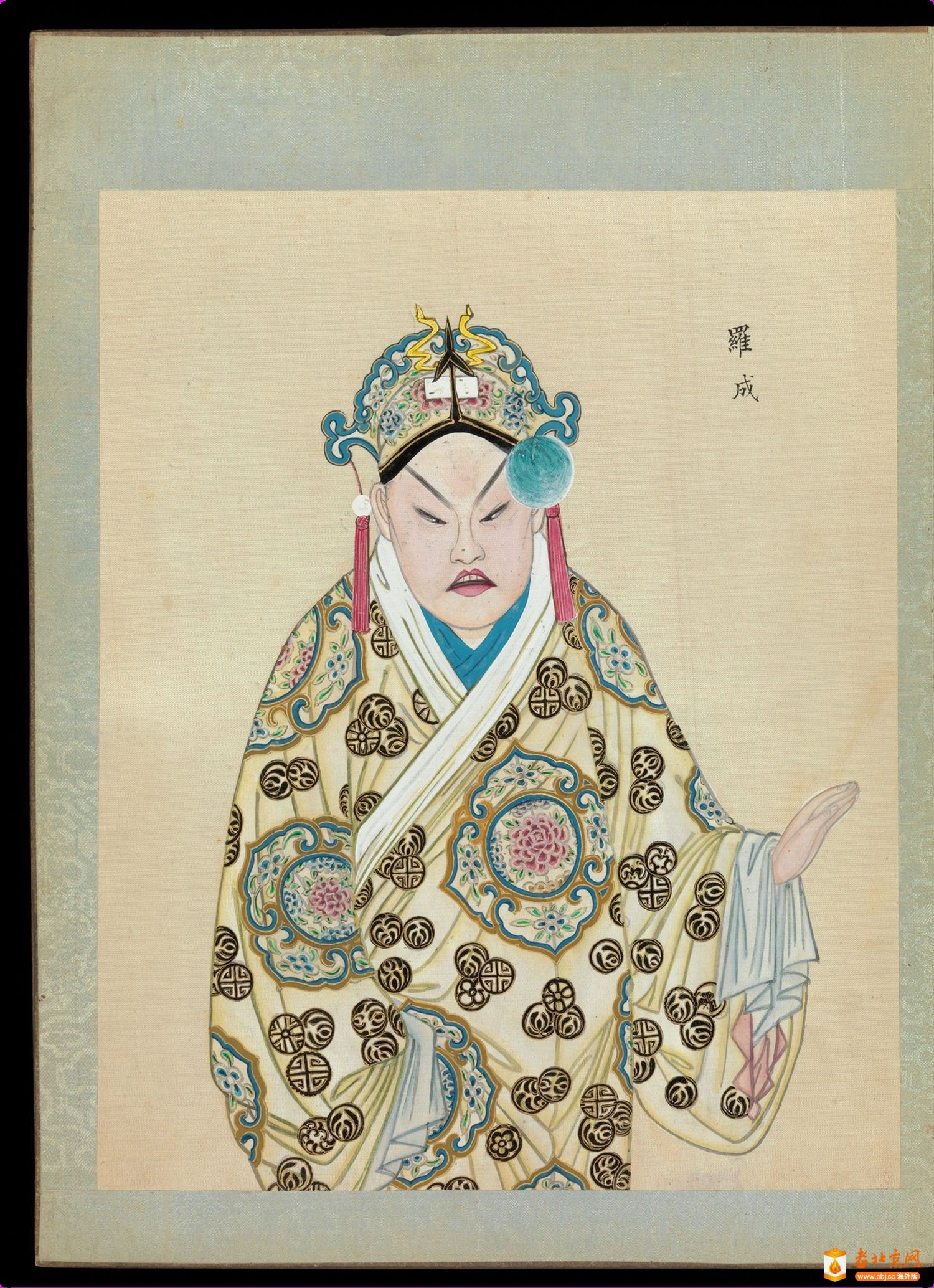 百幅京剧人物图.清代_page58_image1.jpg