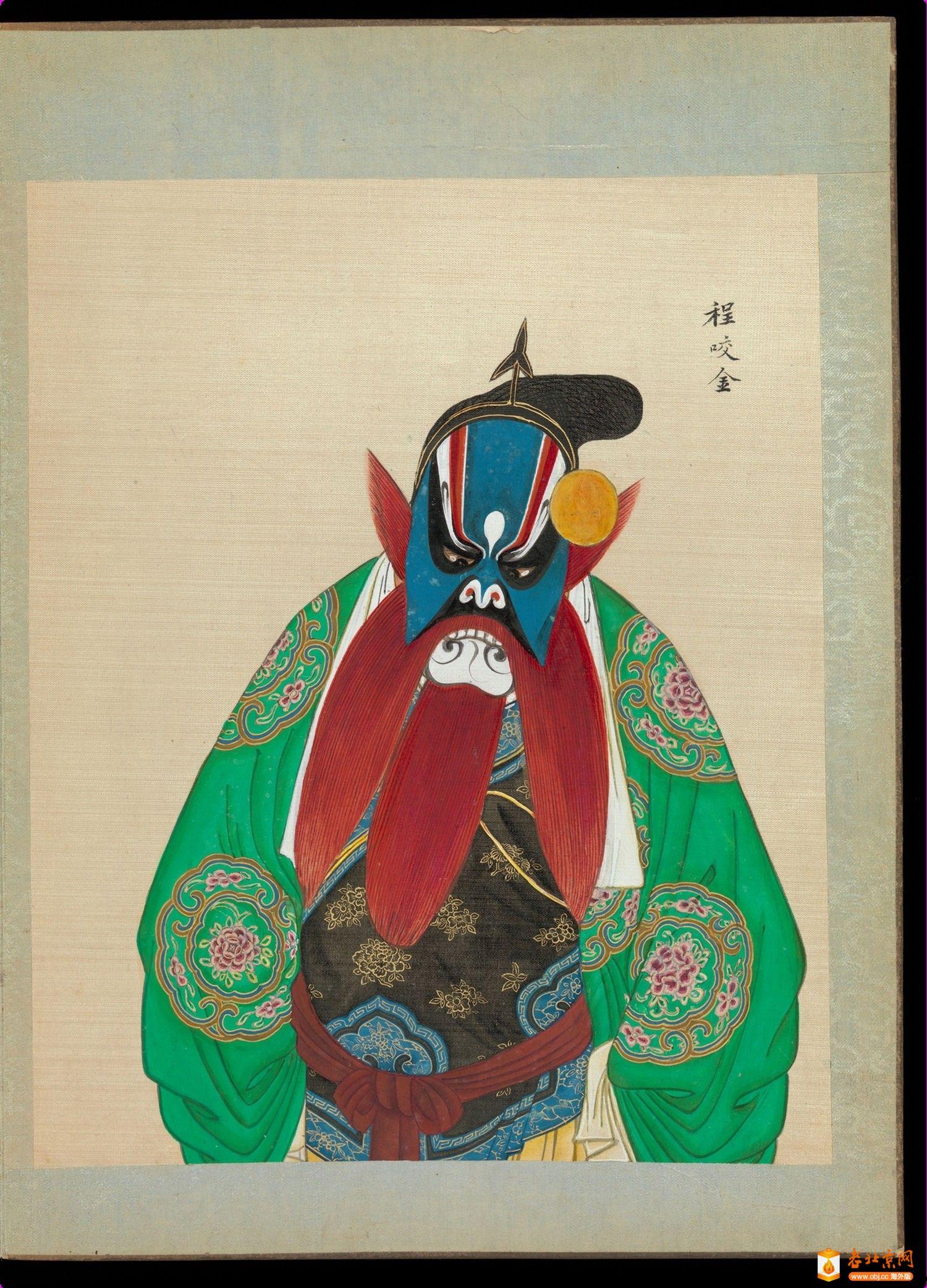 百幅京剧人物图.清代_page59_image1 - 複製.jpg