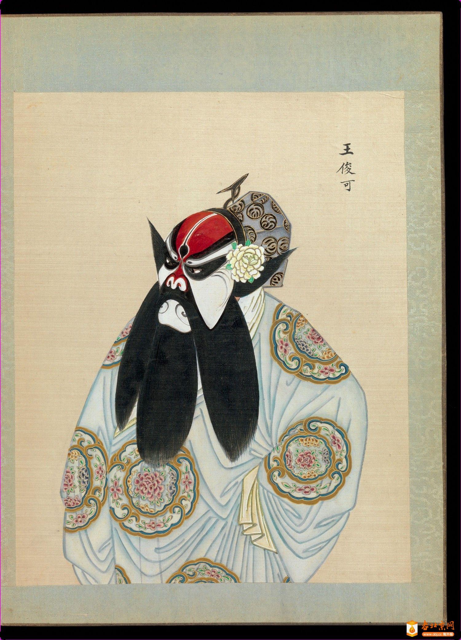 百幅京剧人物图.清代_page61_image1.jpg