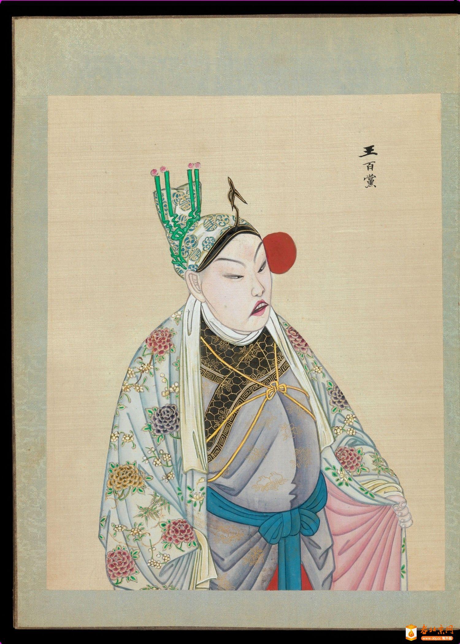 百幅京剧人物图.清代_page63_image1.jpg