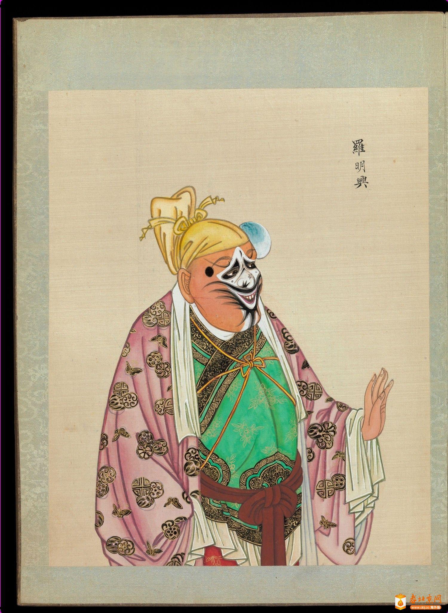 百幅京剧人物图.清代_page65_image1.jpg