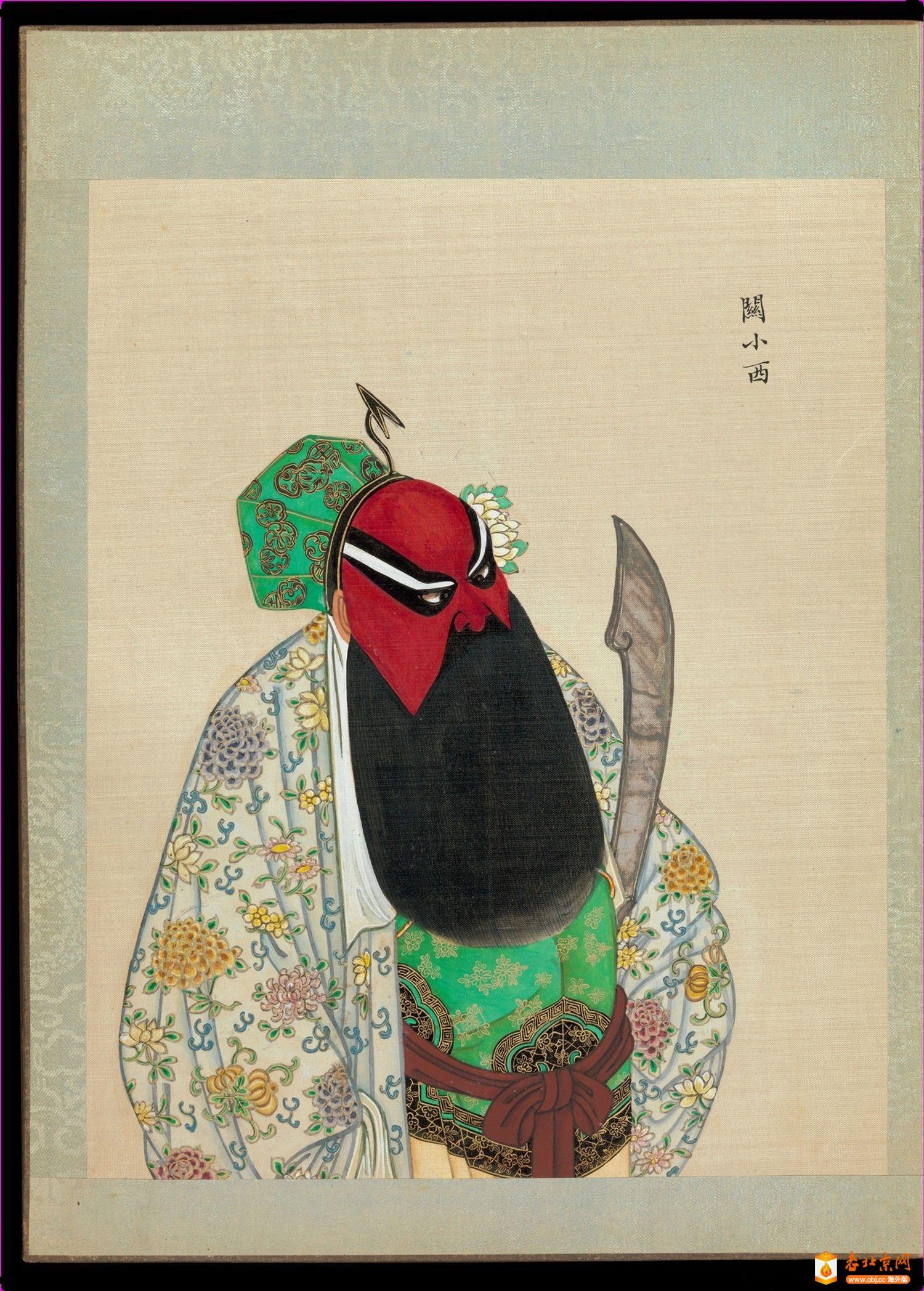 百幅京剧人物图.清代_page73_image1.jpg