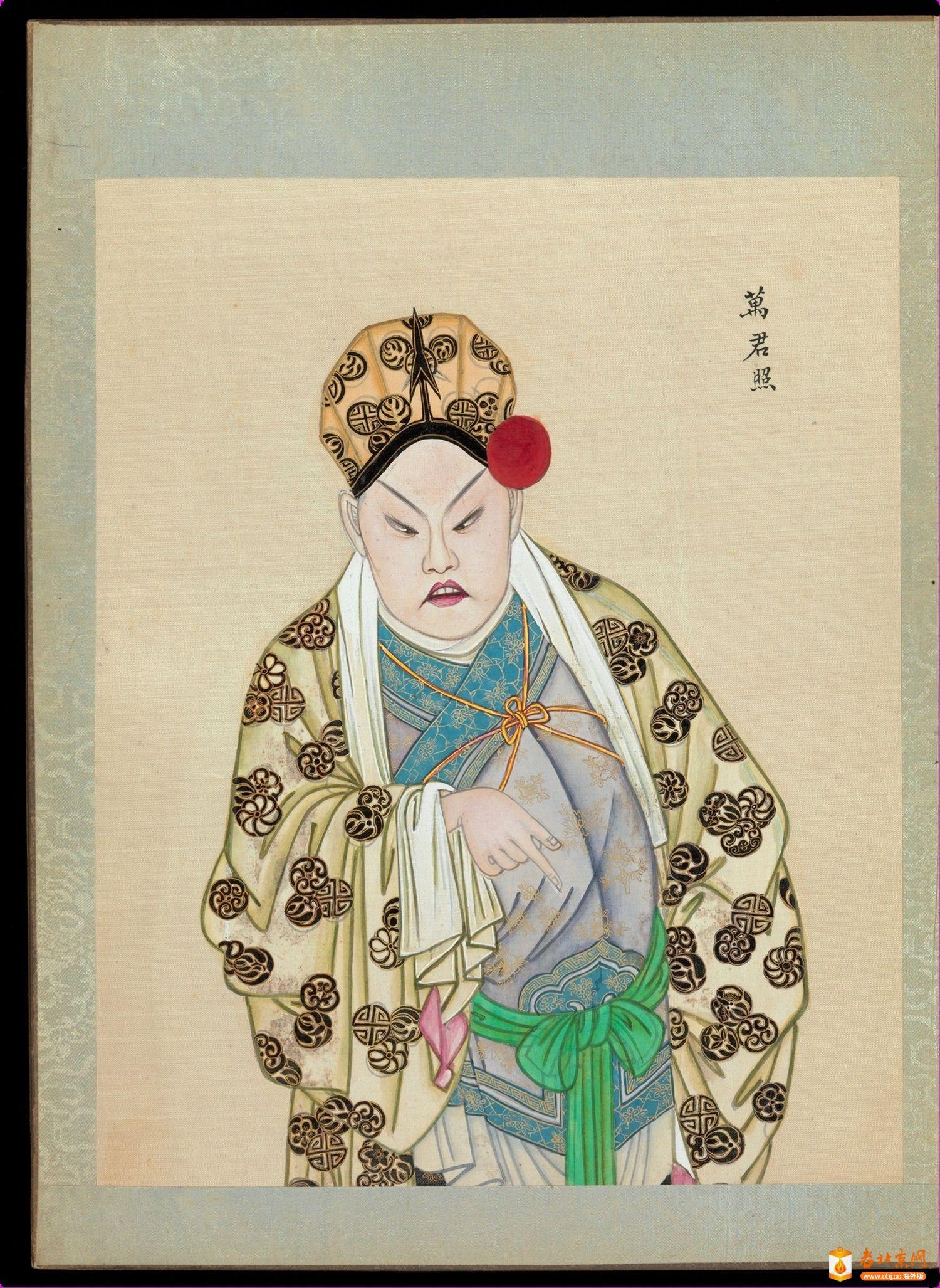 百幅京剧人物图.清代_page75_image1.jpg